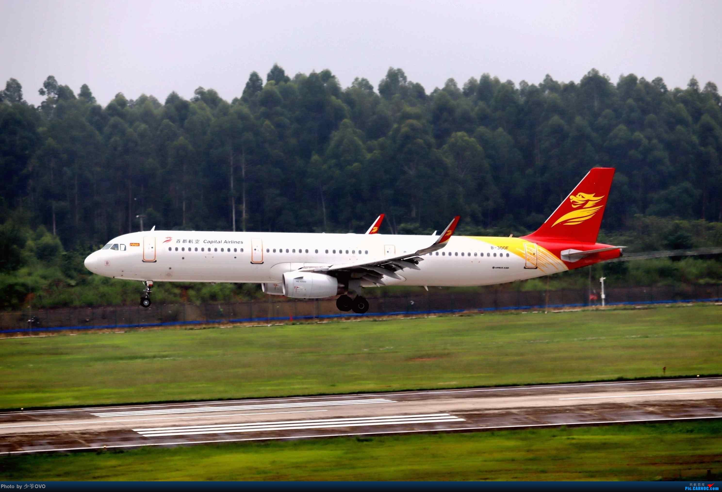 Re:[原创](2020.8.10)少爷的CTU拍机(厦门航空联合国787) AIRBUS A321-200 B-300F 中国成都双流国际机场