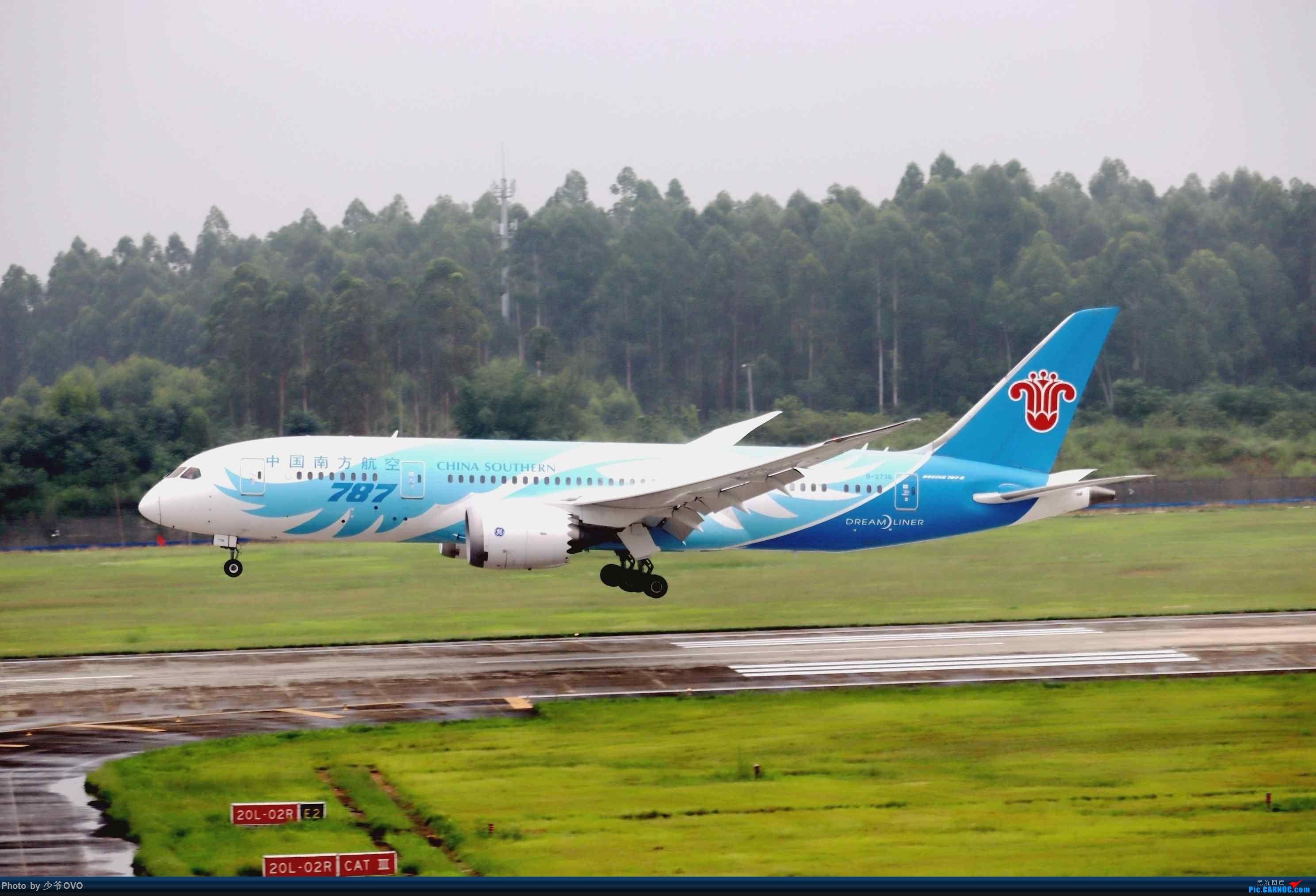 Re:[原创](2020.8.10)少爷的CTU拍机(厦门航空联合国787) BOEING 787-8 B-2736 中国成都双流国际机场