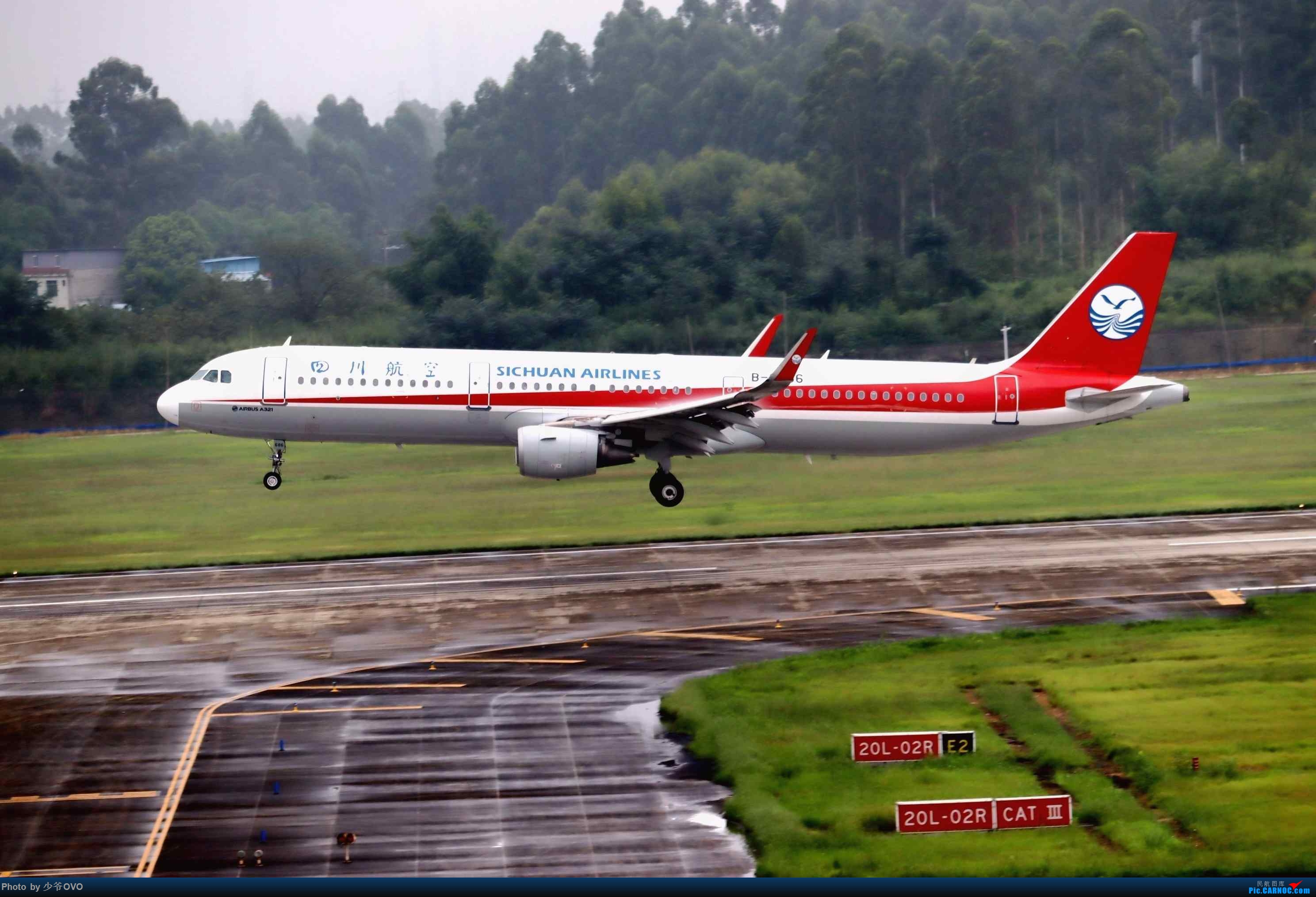 Re:[原创](2020.8.10)少爷的CTU拍机(厦门航空联合国787) AIRBUS A321-200 B-8686 中国成都双流国际机场