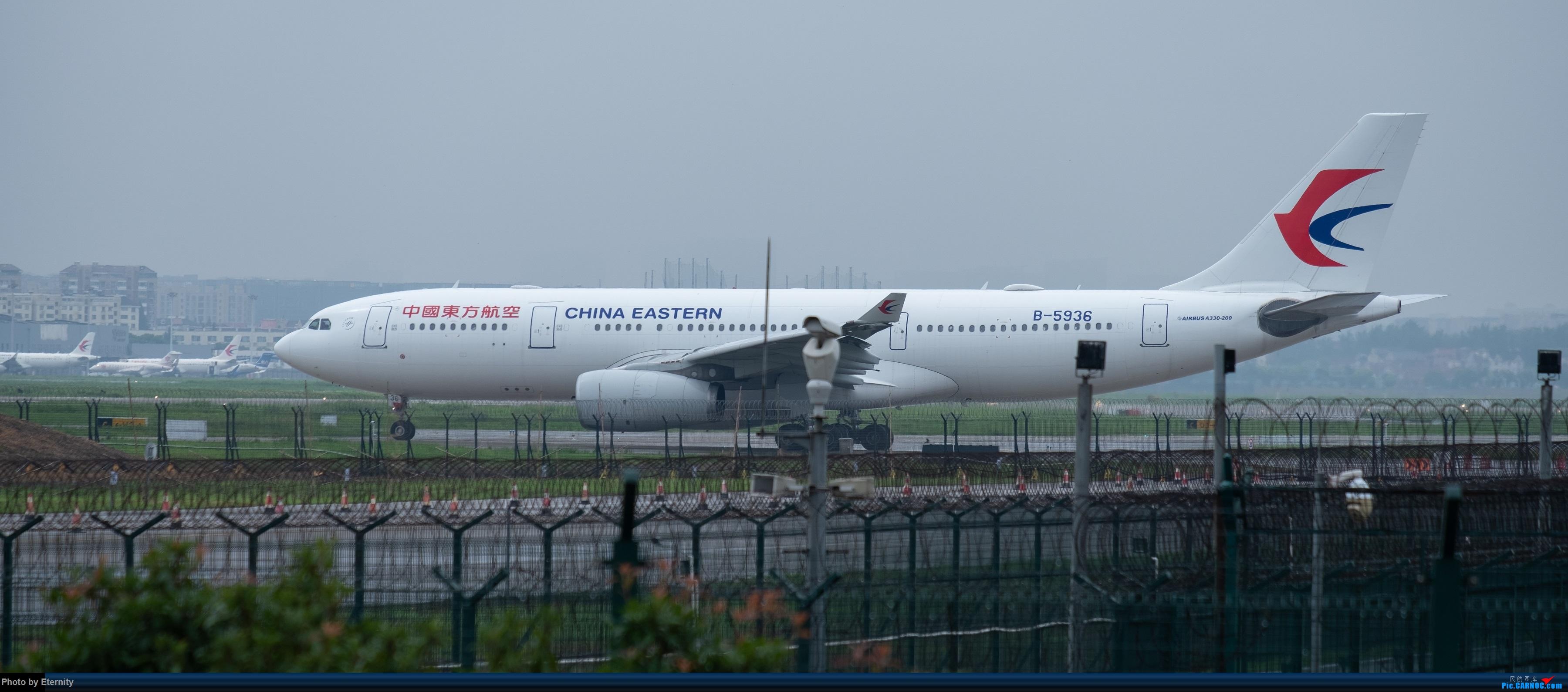 Re:[原创]后疫情期间的暑假国内游 | 西安-上海-广州-成都 | 体验国内3条干线 | 吉祥航空787 | 南航350 | 海航737 AIRBUS A330-200 B-5936 中国上海虹桥国际机场