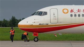 Re:【1762】成都航空ARJ21在大慶薩爾圖機場