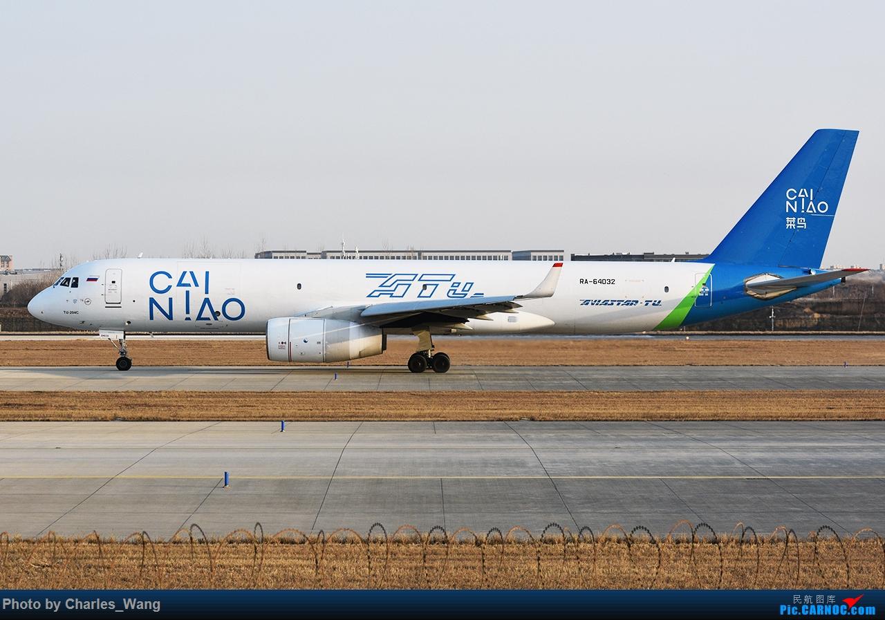 Re:[原创]新郑机场近日好货集锦 图波列夫TU04-100C RA-64032 郑州新郑国际机场