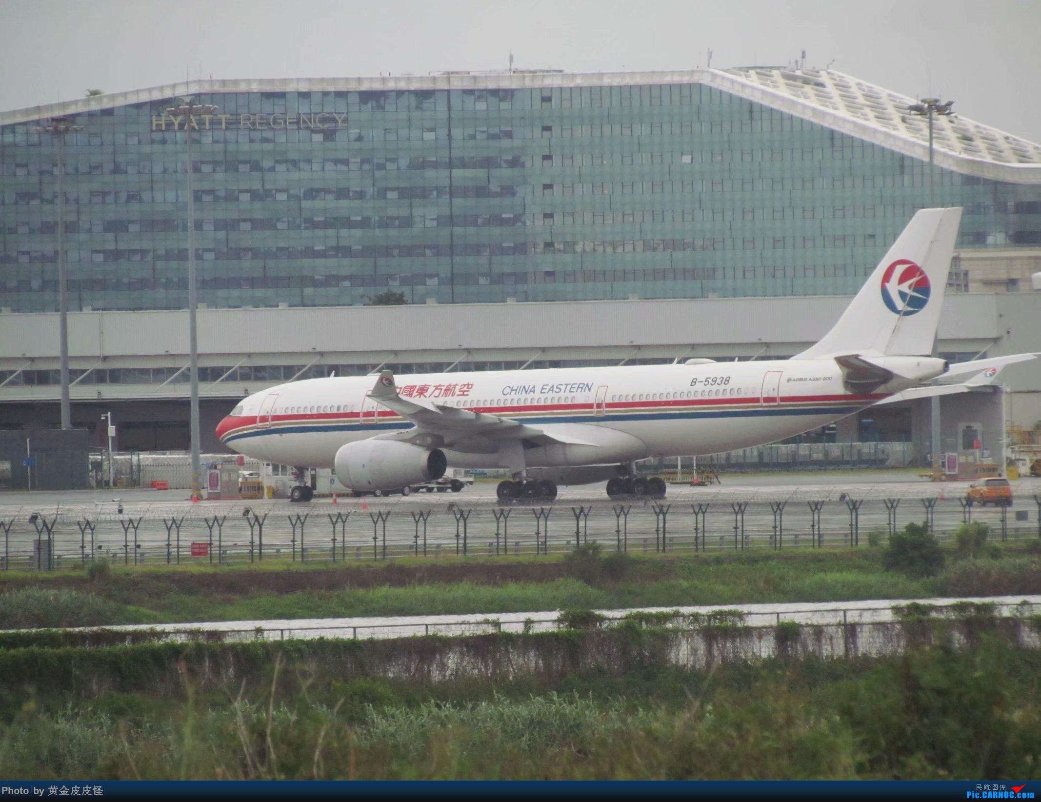 [原创]东航最后一架老涂330 AIRBUS A330-200 B-5938 中国深圳宝安国际机场