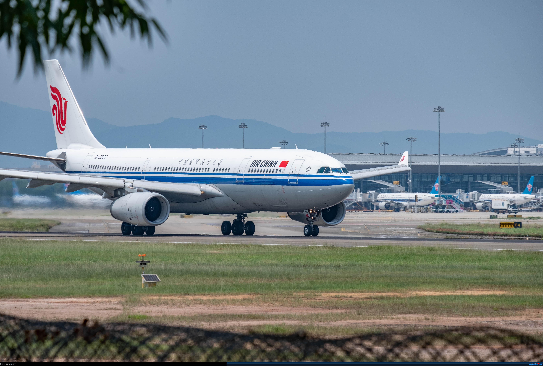 Re:[原创]后疫情期间的暑假国内游 | 西安-上海-广州-成都 | 体验国内3条干线 | 吉祥航空787 | 南航350 | 海航737 AIRBUS A330-200 B-6533 中国广州白云国际机场
