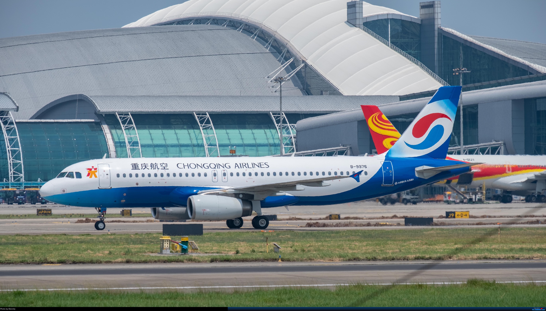 Re:[原创]后疫情期间的暑假国内游 | 西安-上海-广州-成都 | 体验国内3条干线 | 吉祥航空787 | 南航350 | 海航737 AIRBUS A320-200 B-9976 中国广州白云国际机场