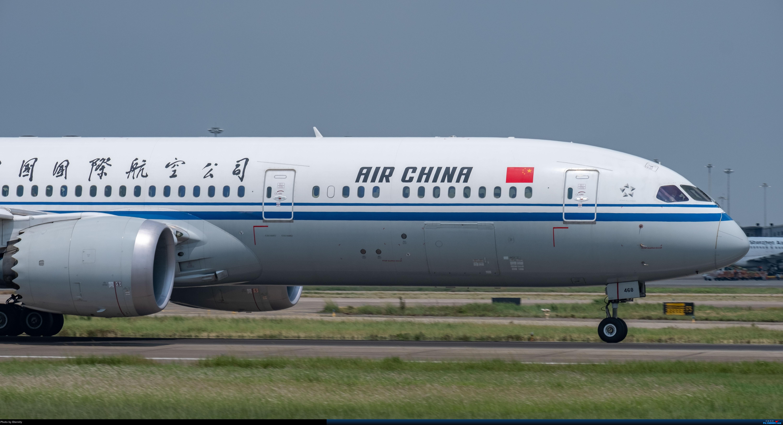 Re:[原创]后疫情期间的暑假国内游 | 西安-上海-广州-成都 | 体验国内3条干线 | 吉祥航空787 | 南航350 | 海航737 BOEING 747-400 B-2468 中国广州白云国际机场