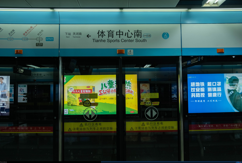 Re:[原创]后疫情期间的暑假国内游 | 西安-上海-广州-成都 | 体验国内3条干线 | 吉祥航空787 | 南航350 | 海航737