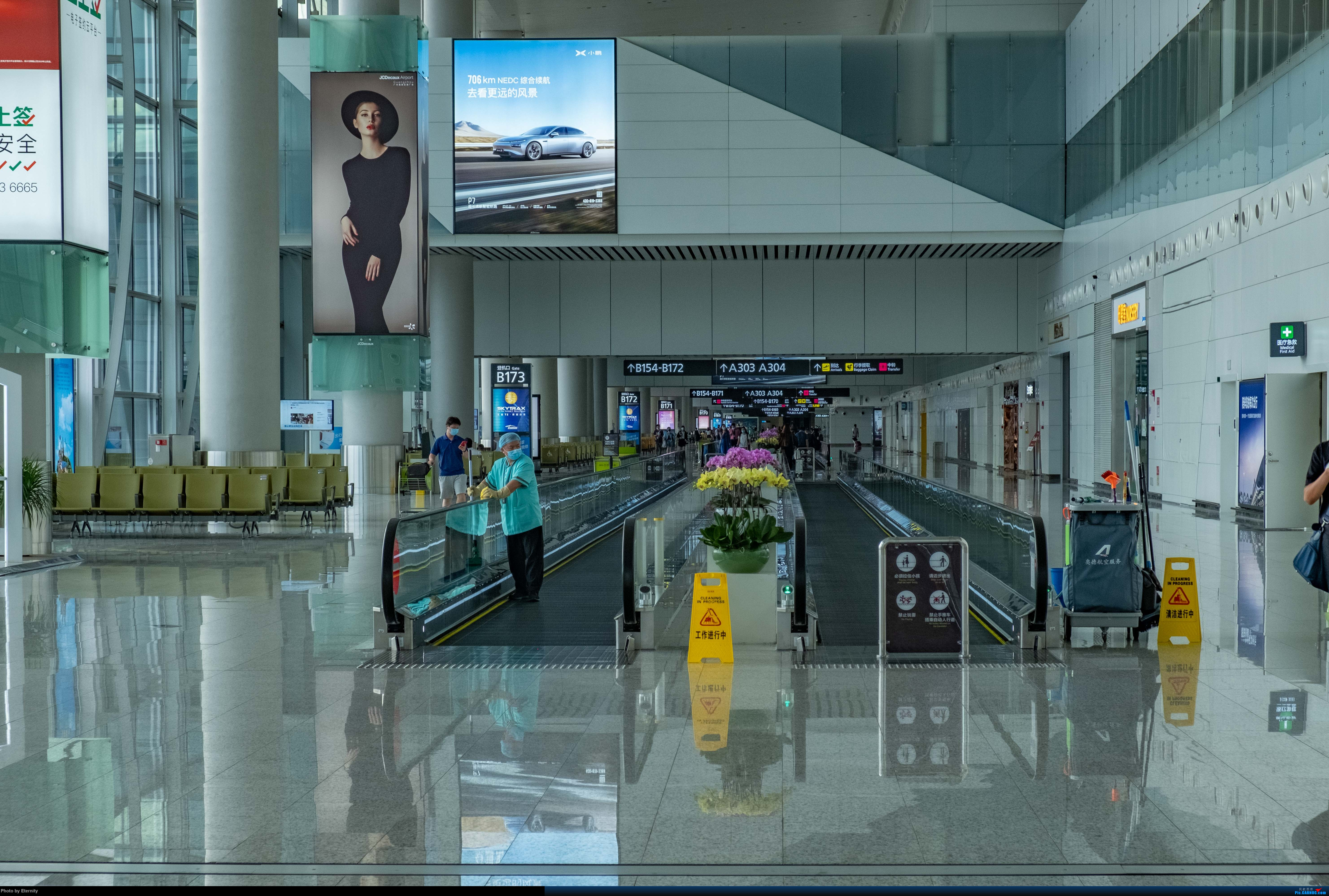 Re:[原创]后疫情期间的暑假国内游 | 西安-上海-广州-成都 | 体验国内3条干线 | 吉祥航空787 | 南航350 | 海航737    中国广州白云国际机场