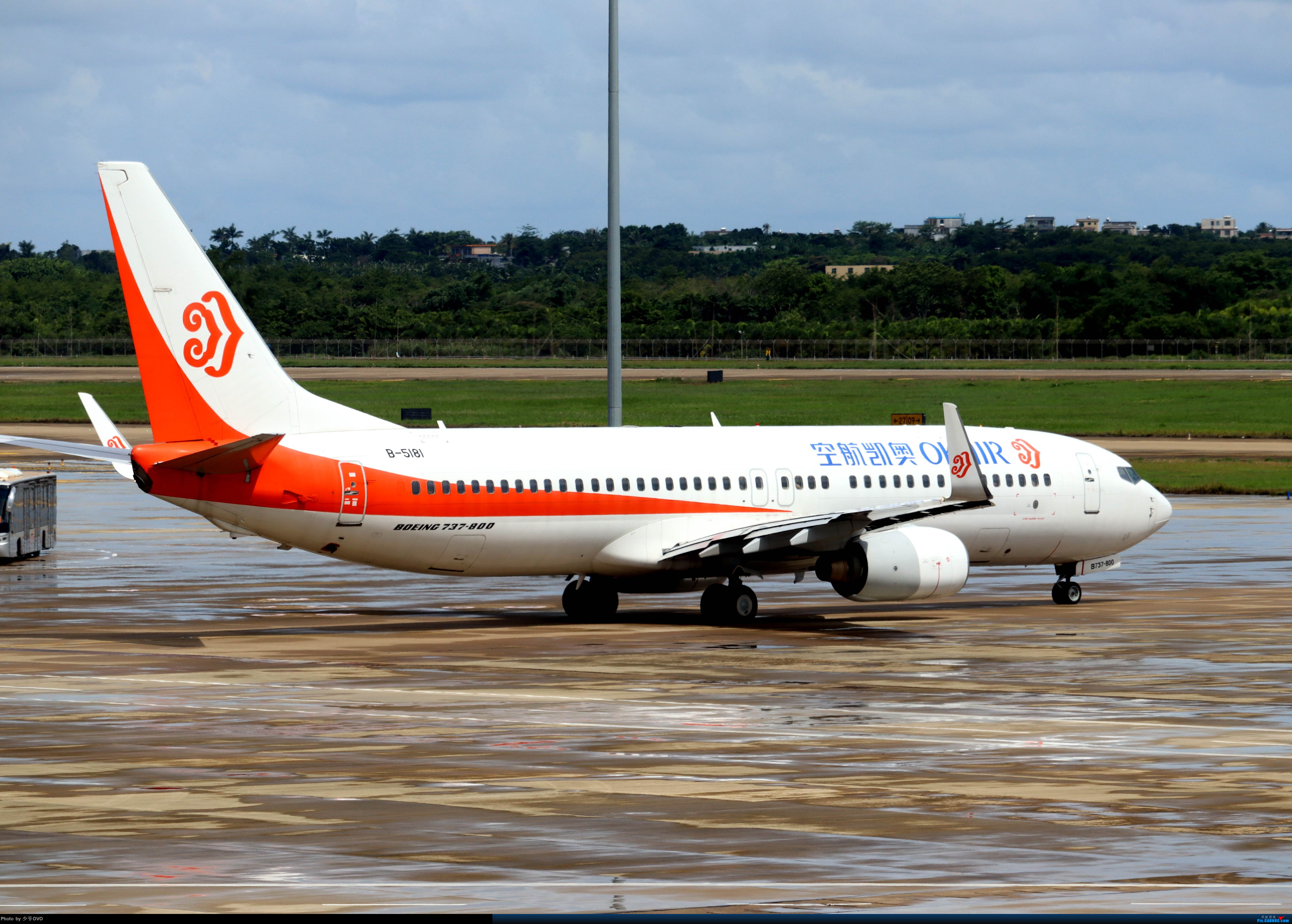 Re:[原创]少爷的HAK往返随拍 BOEING 737-800 B-5181 中国海口美兰国际机场