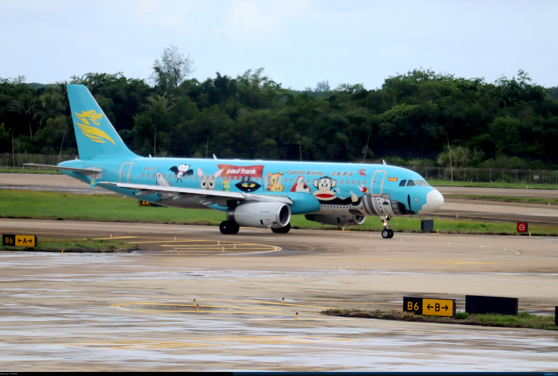 Re:[原创]少爷的HAK往返随拍 AIRBUS A320-200 B-6725 中国海口美兰国际机场