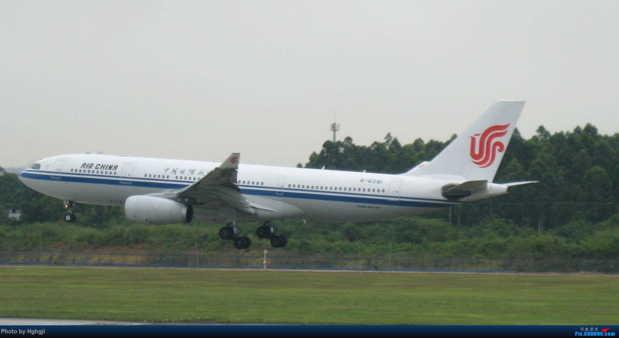 Re:[原创]CTU打飞机 AIRBUS A330-200 B-6081