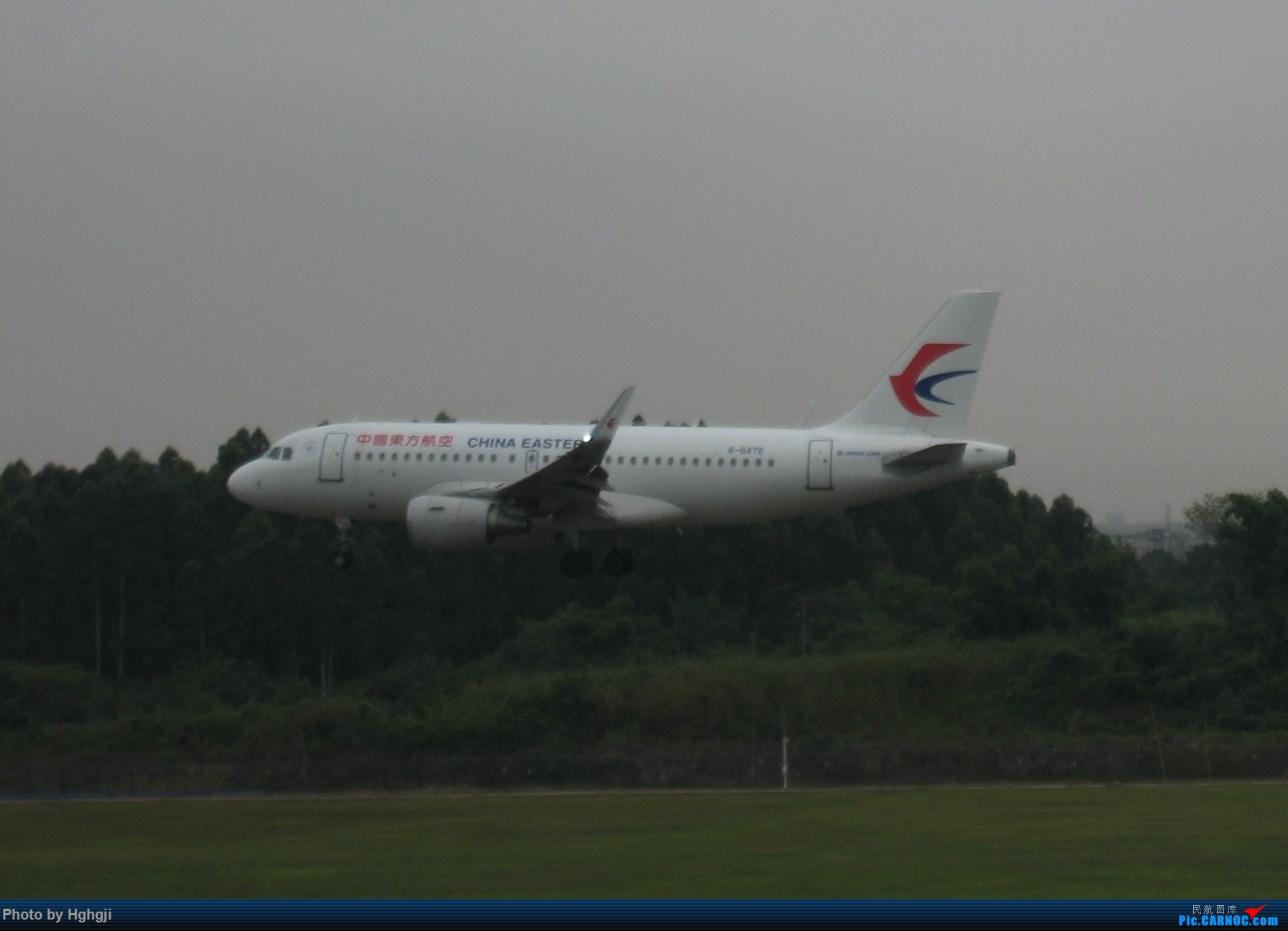 Re:[原创]CTU打飞机 AIRBUS A319-100 B-6476