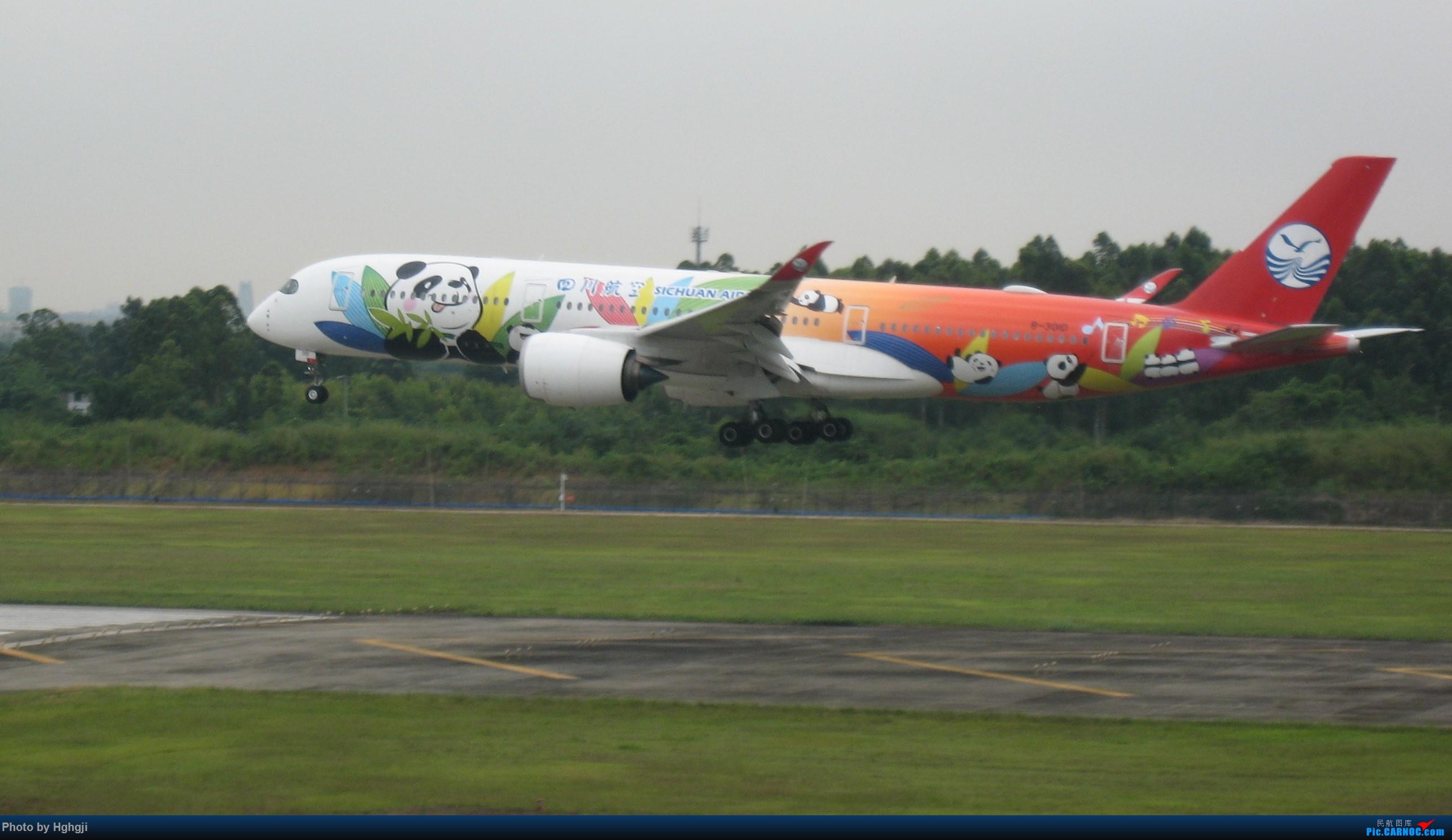 Re:[原创]CTU打飞机 AIRBUS A350-900 B-301D