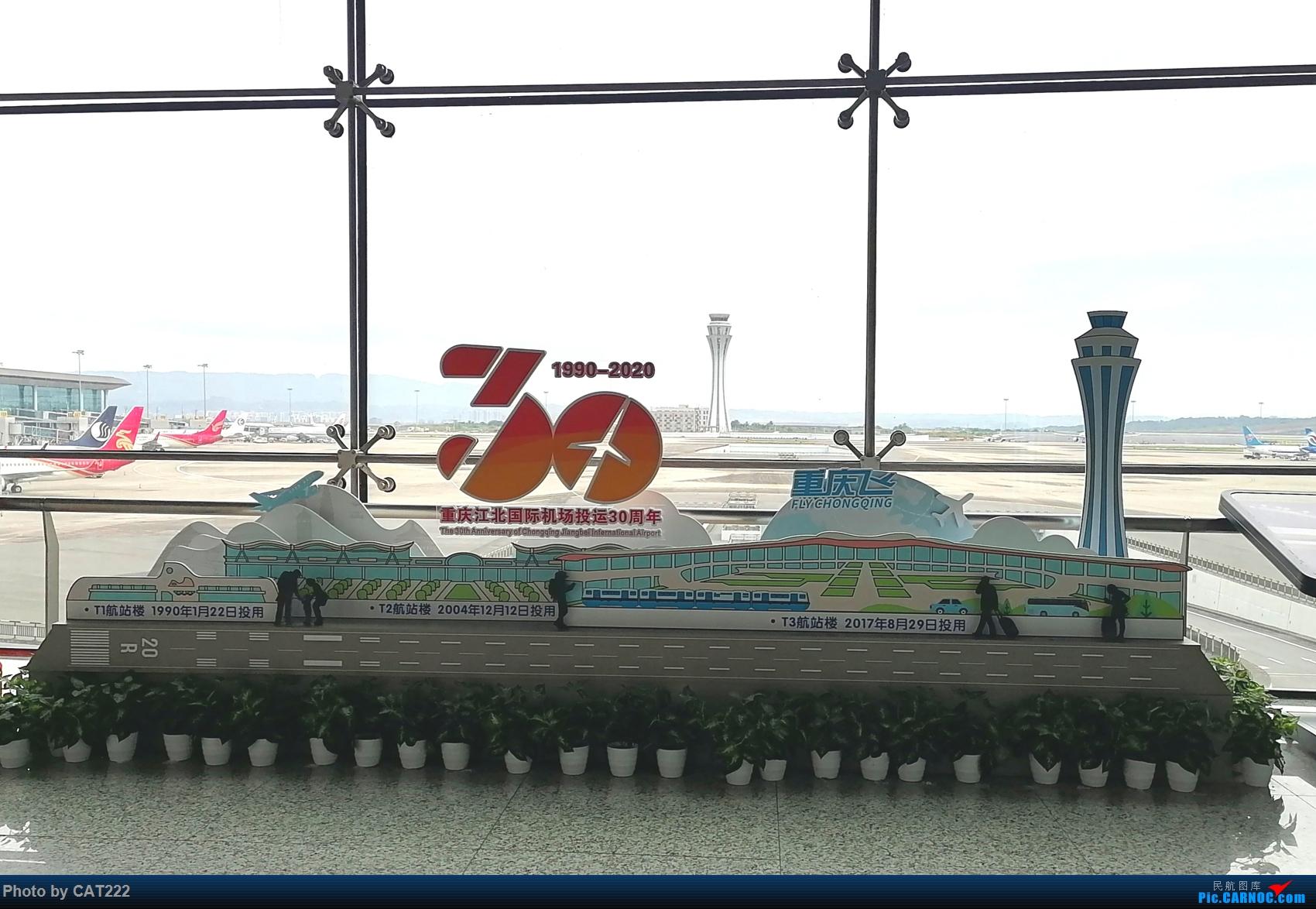 Re:[原创]CZ3406 重庆—广州随手拍(首次发帖)    中国重庆江北国际机场