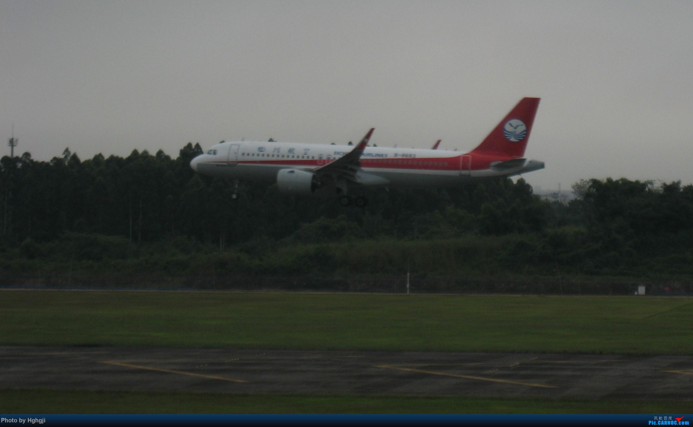 Re:[原创]CTU打飞机 AIRBUS A320NEO B-8683