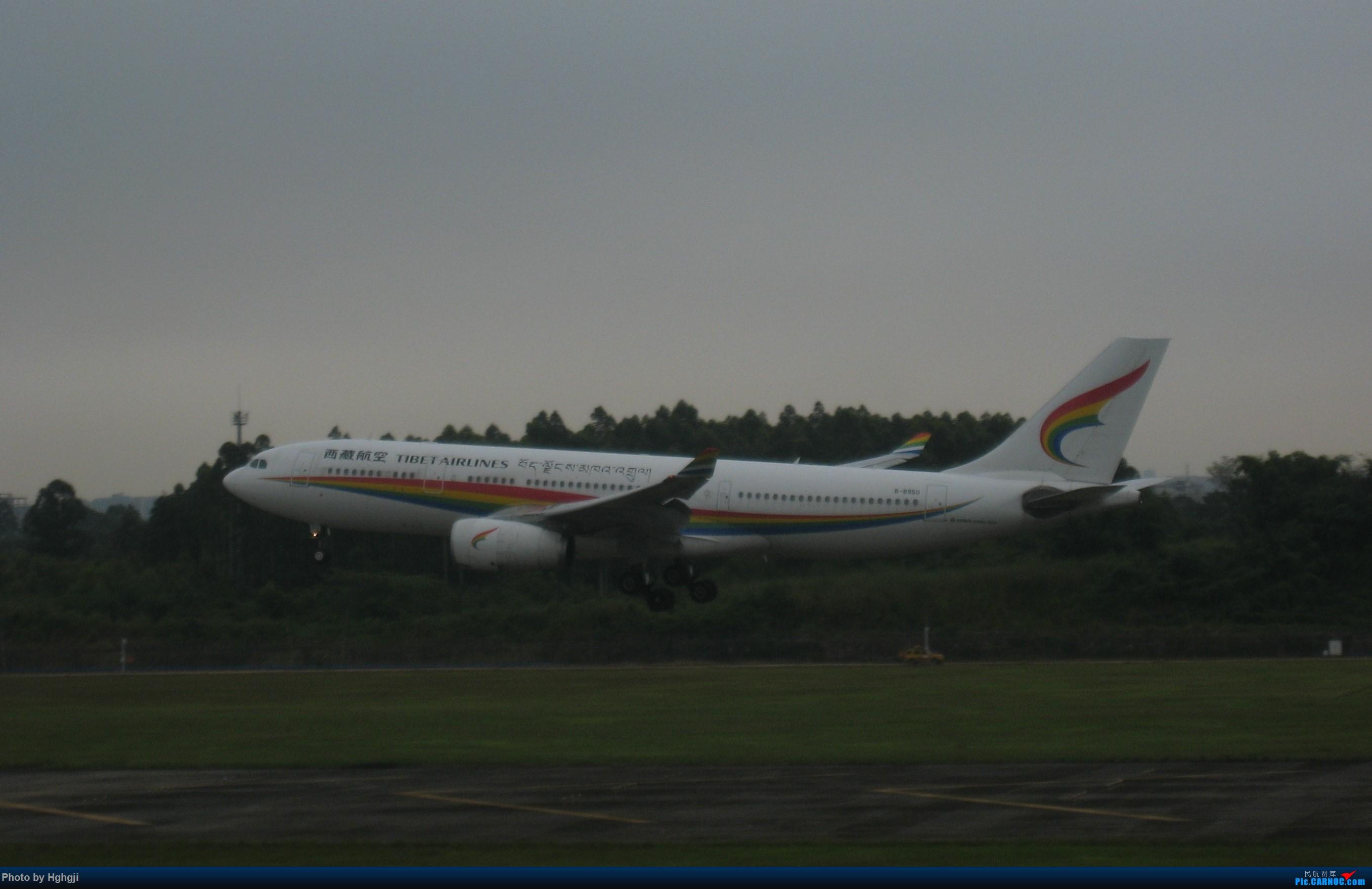 Re:[原创]CTU打飞机 AIRBUS A330-200 B-8950