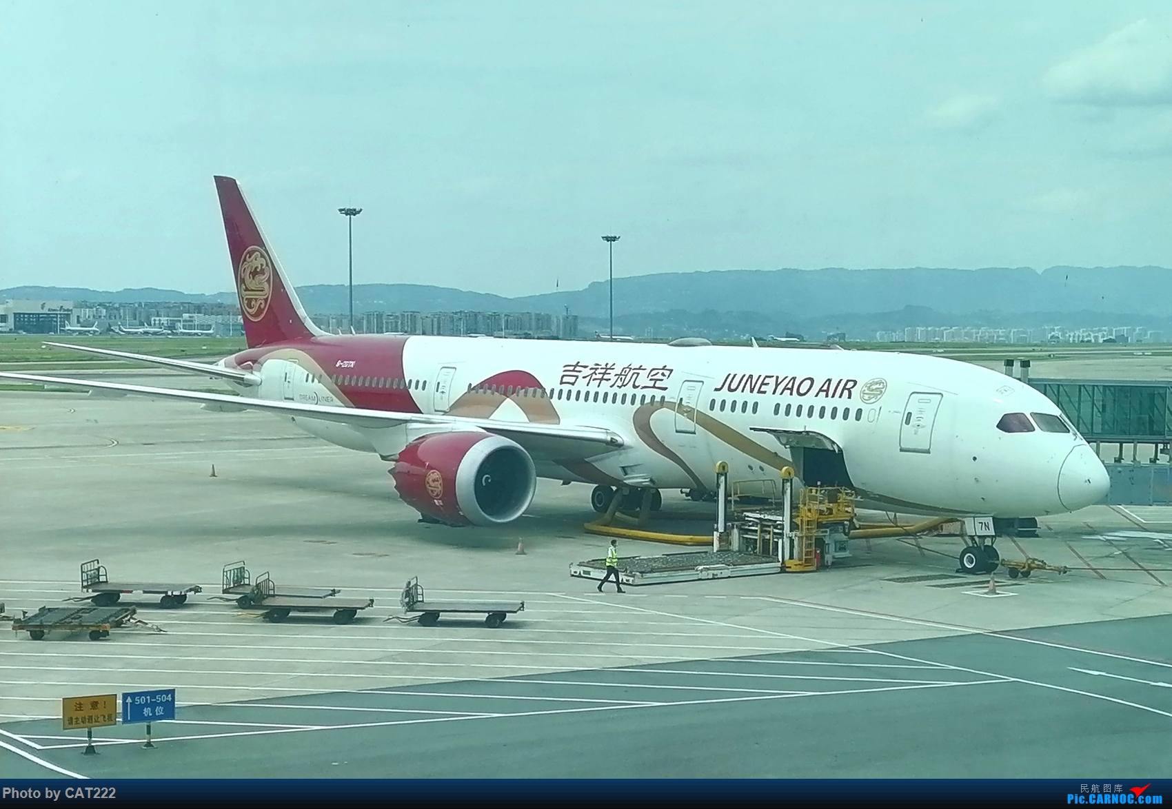 Re:[原创]CZ3406 重庆—广州随手拍(首次发帖) 波音787  江北机场
