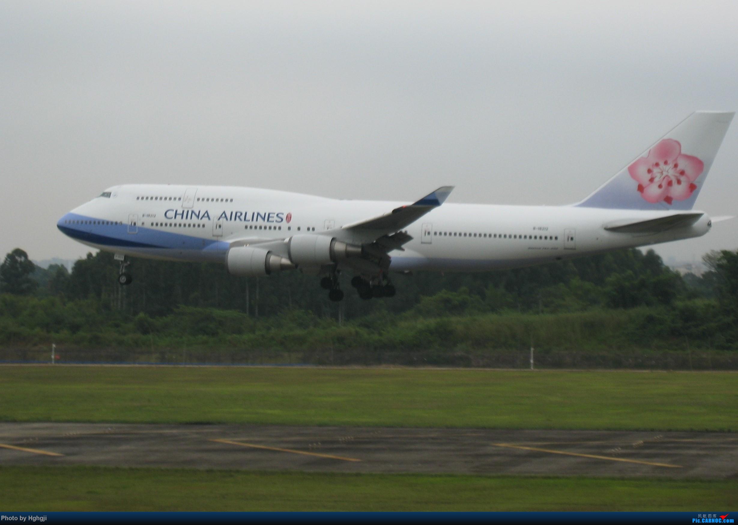 Re:[原创]CTU打飞机 BOEING 747-400 B-18212 CTU
