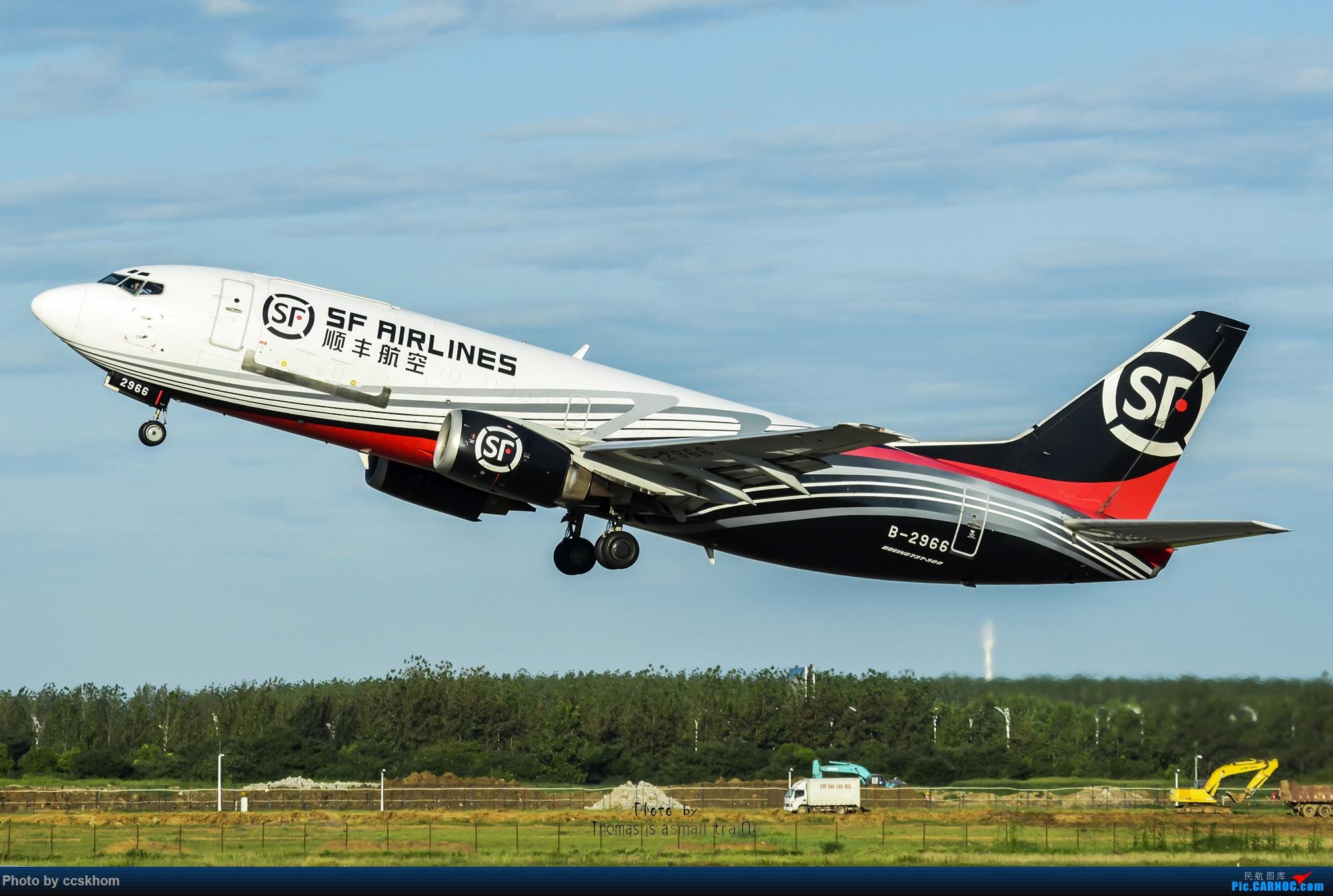[原创]【合肥飞友会.霸都打机队】桥机场的晨练 BOEING 737-300 B-2966 中国合肥新桥国际机场