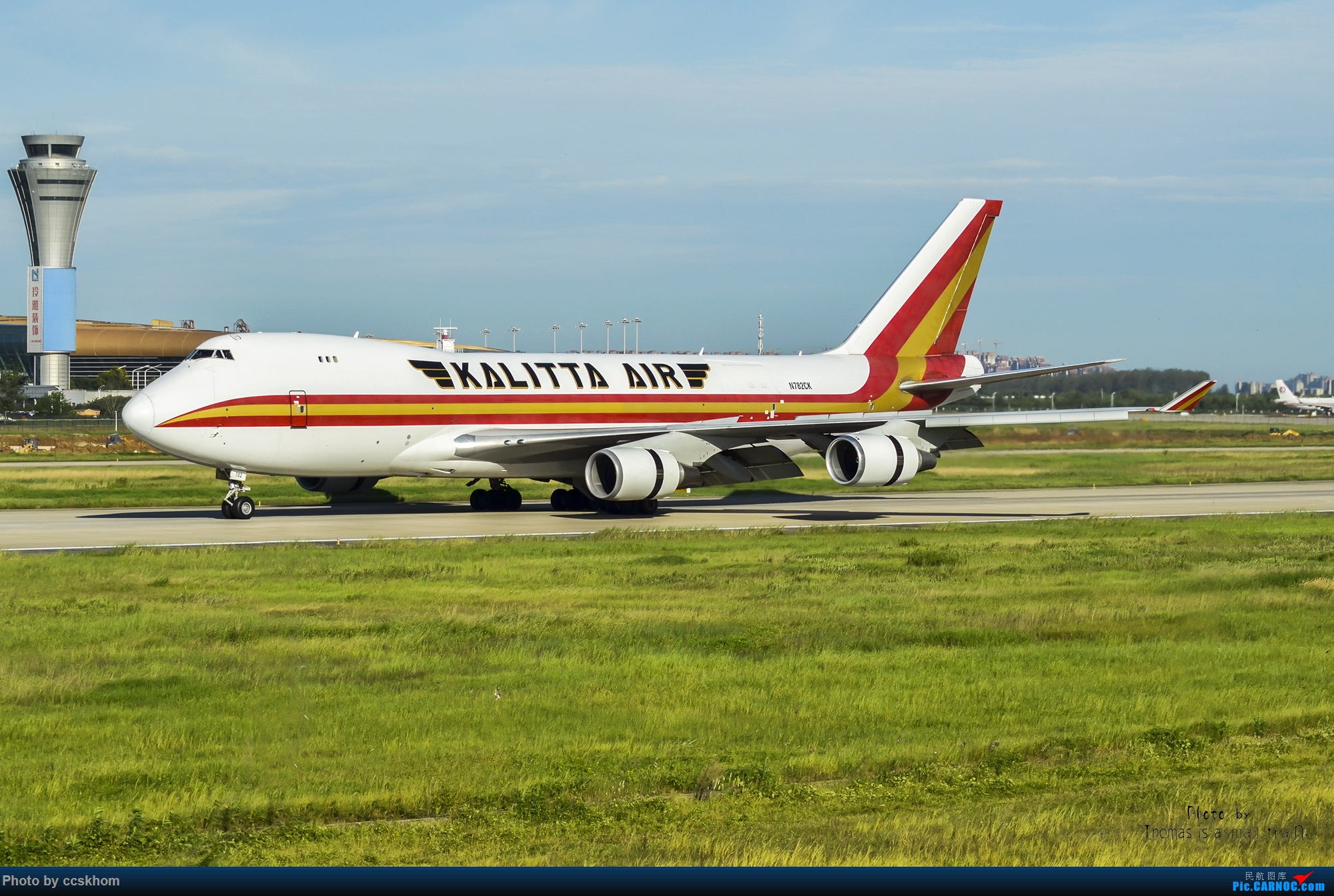 Re:[原创]【合肥飞友会.霸都打机队】桥机场的晨练 BOEING 747-400F  中国合肥新桥国际机场