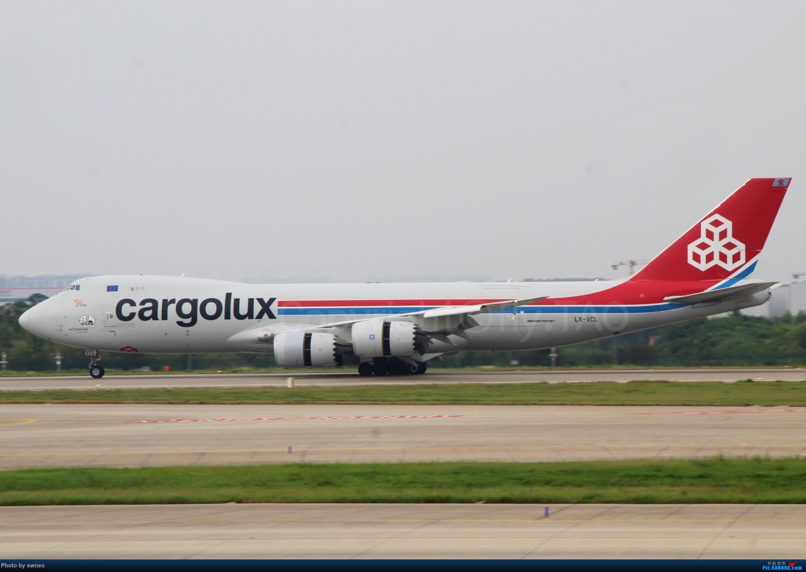 [原创]CGO萌新拍机 BOEING 747-8F LX-VCL 中国郑州新郑国际机场
