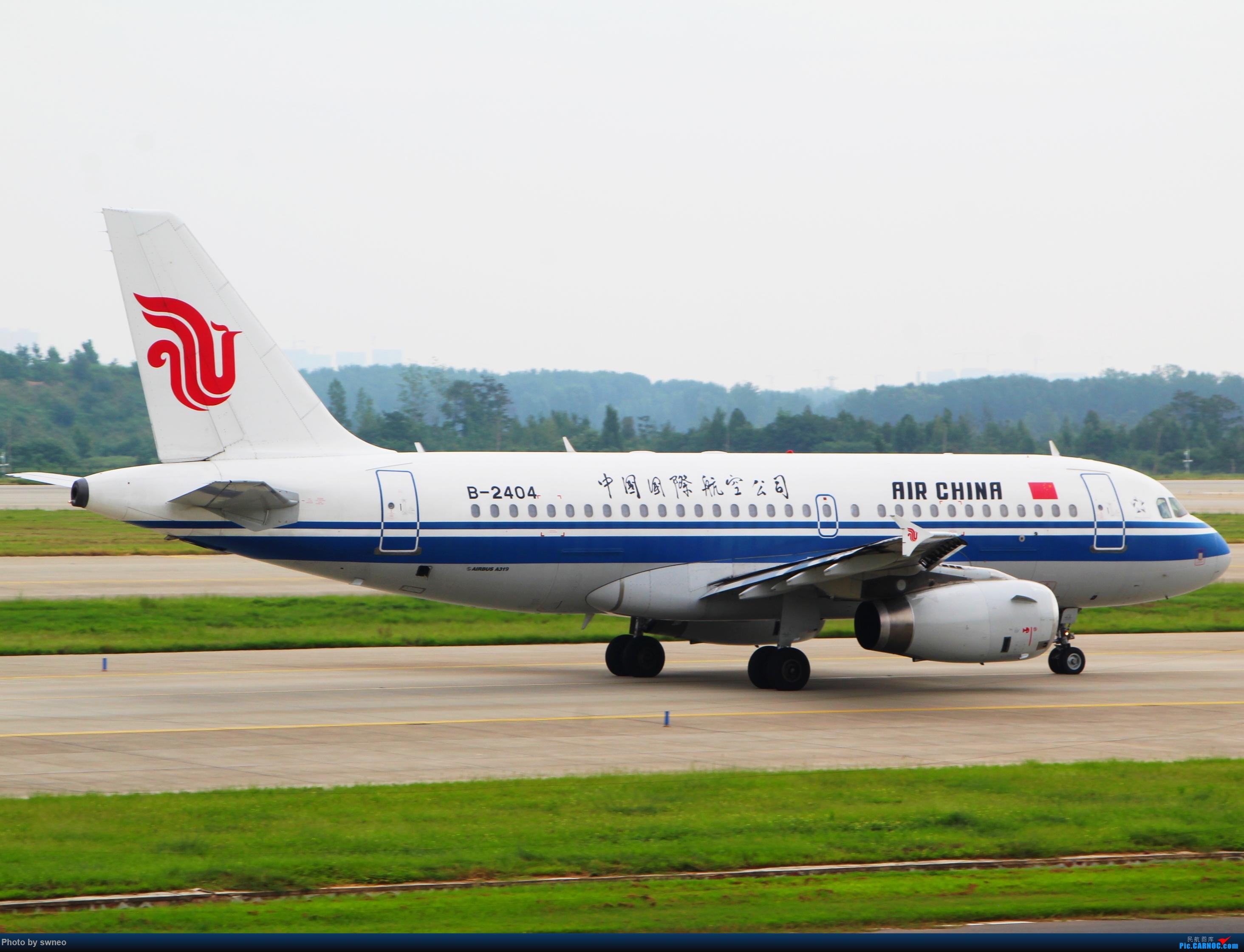 Re:[原创]CGO萌新拍机 AIRBUS A319-100 B-2404 中国郑州新郑国际机场