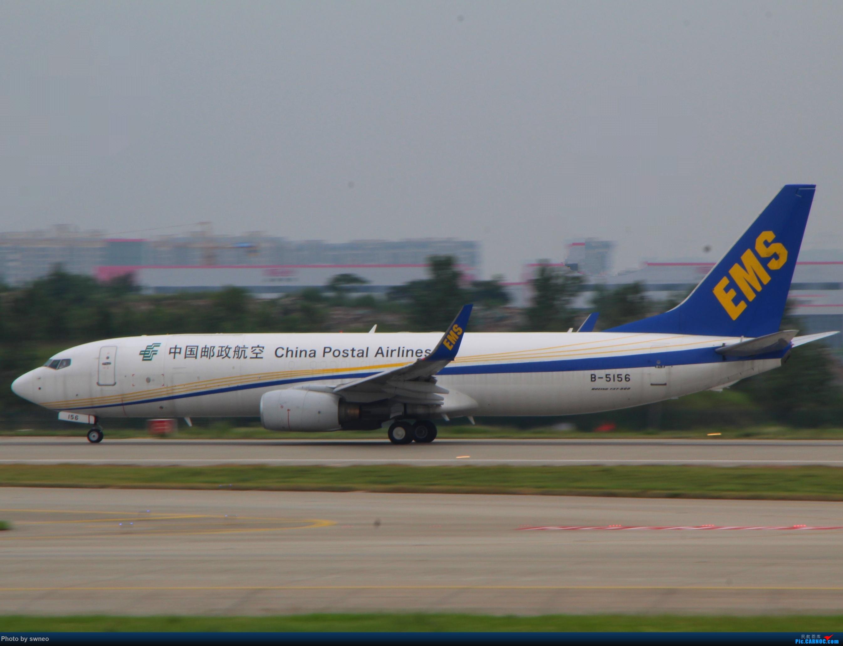 Re:[原创]CGO萌新拍机 BOEING 737-800 B-5156 中国郑州新郑国际机场