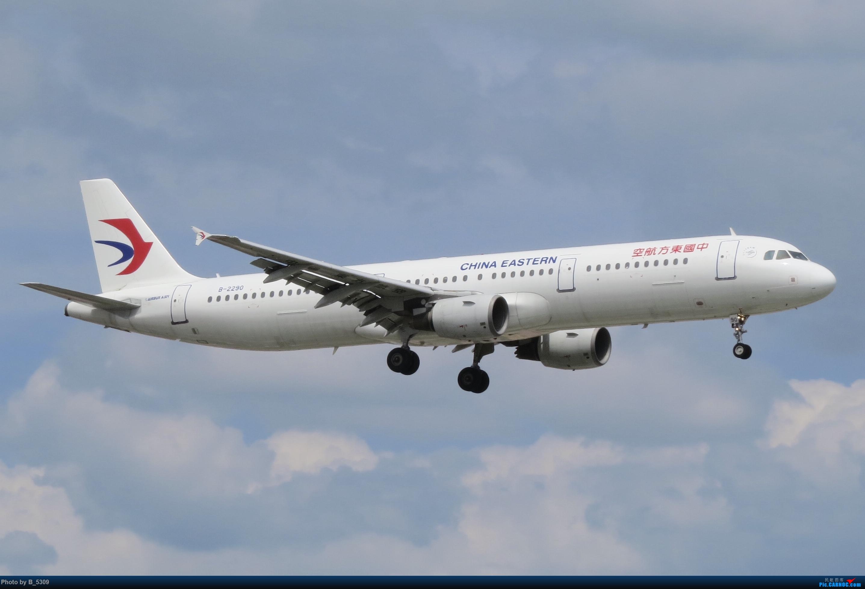 Re:[原创]白鹭窝终于换向了。。。 AIRBUS A321-200 B-2290 中国厦门高崎国际机场