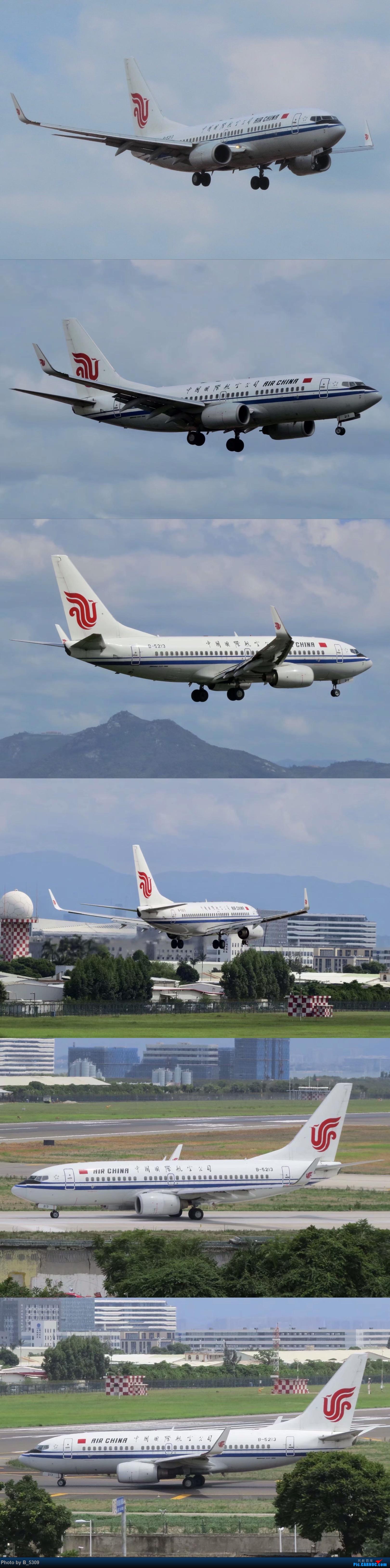 Re:[原创]白鹭窝终于换向了。。。 BOEING 737-700 B-5213 中国厦门高崎国际机场