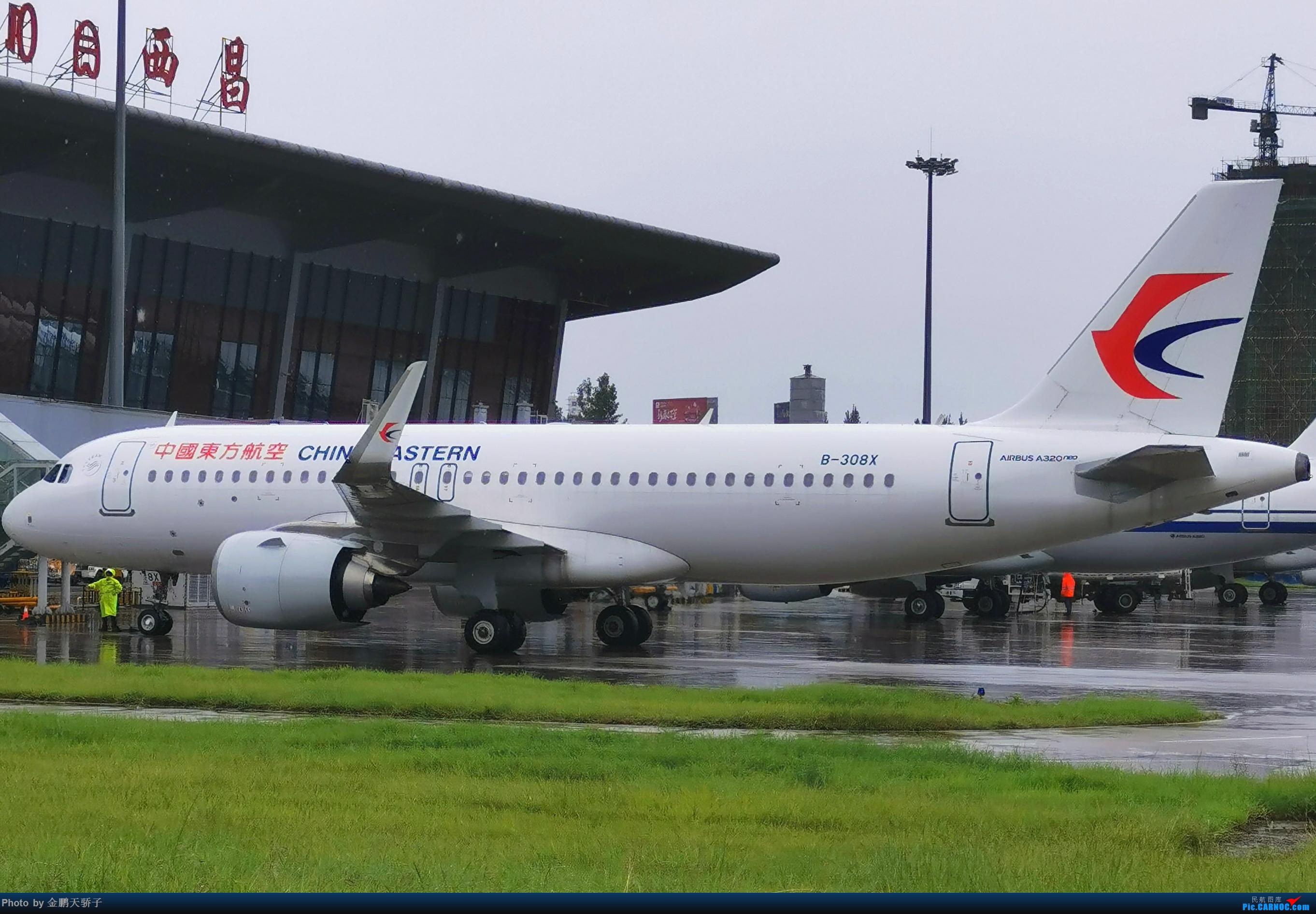 [原创]雨天拍机 AIRBUS A320 B-308X 中国西昌青山机场