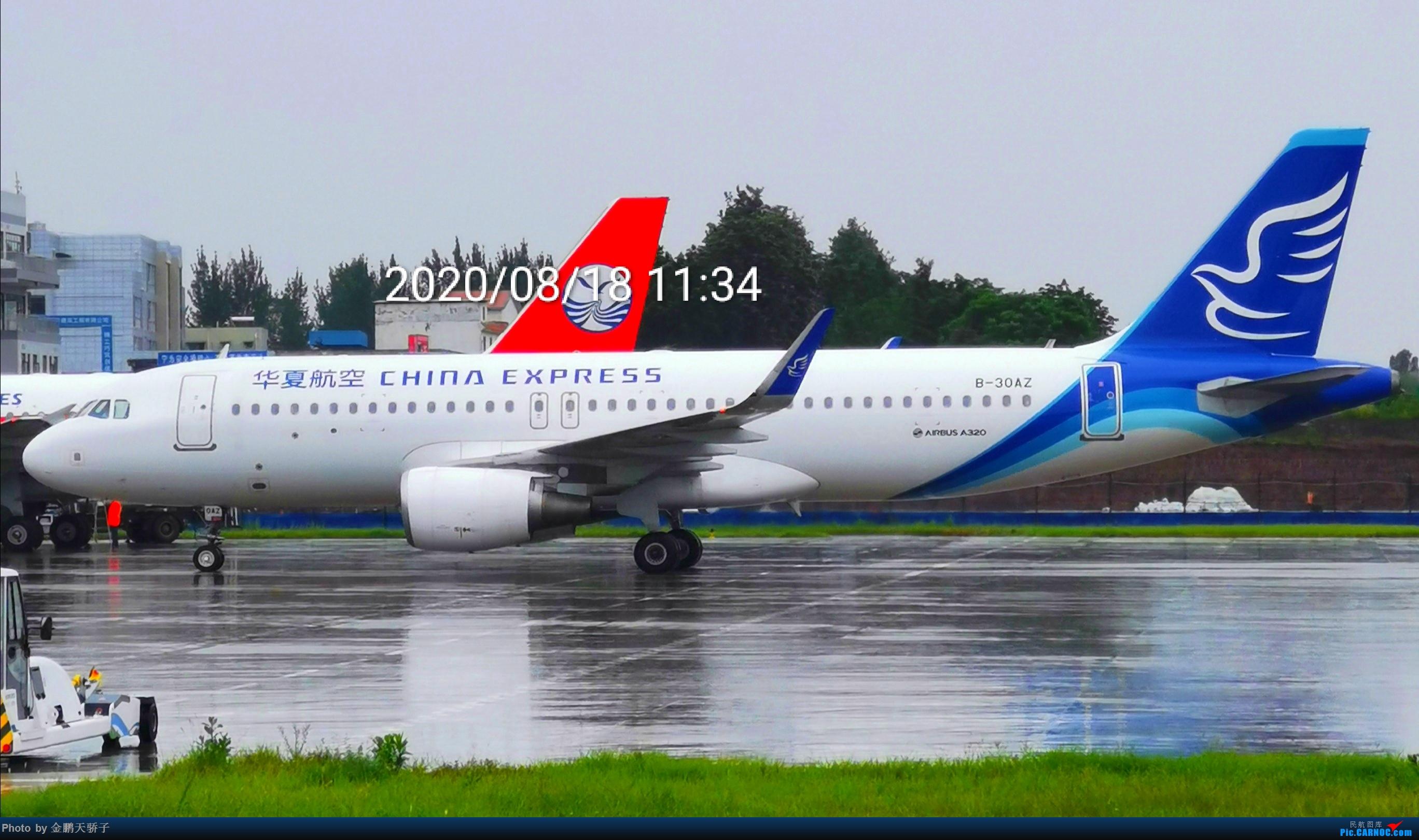 Re:[原创]雨天拍机 AIRBUS A320 B-30AZ 中国西昌青山机场