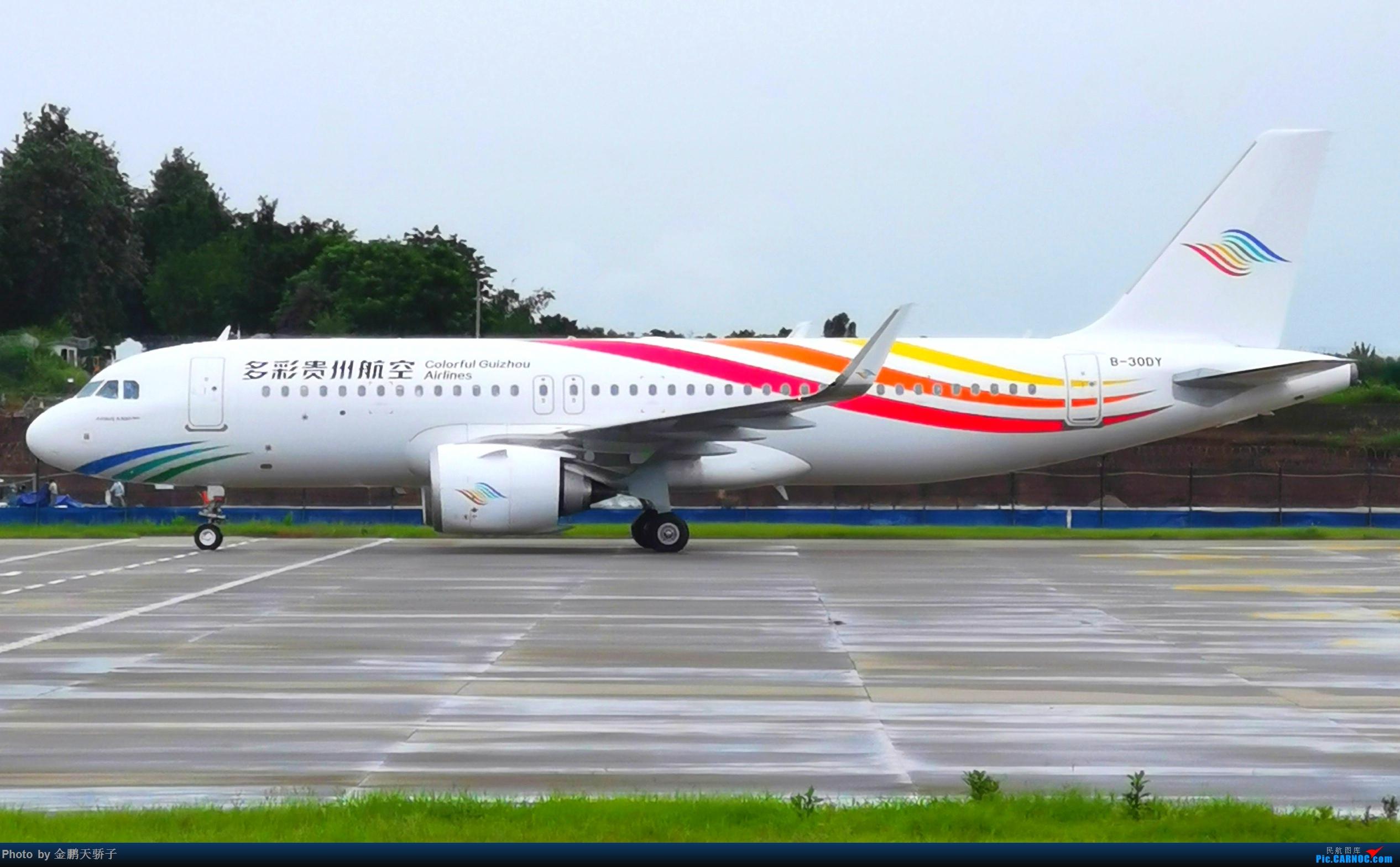Re:[原创]雨天拍机 AIRBUS A320 B-30DY 中国西昌青山机场