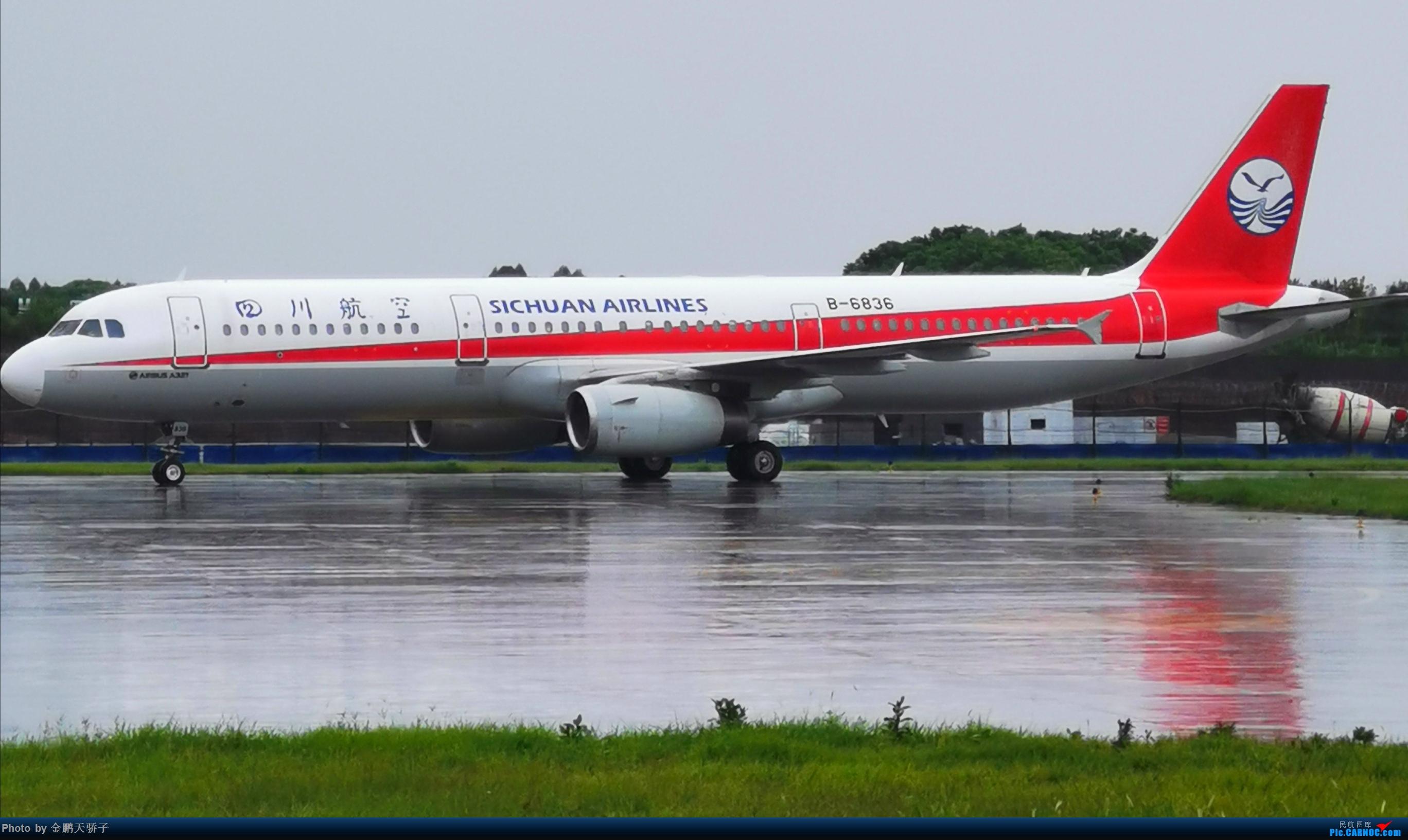 Re:[原创]雨天拍机 AIRBUS A321-200 B-6836 中国西昌青山机场