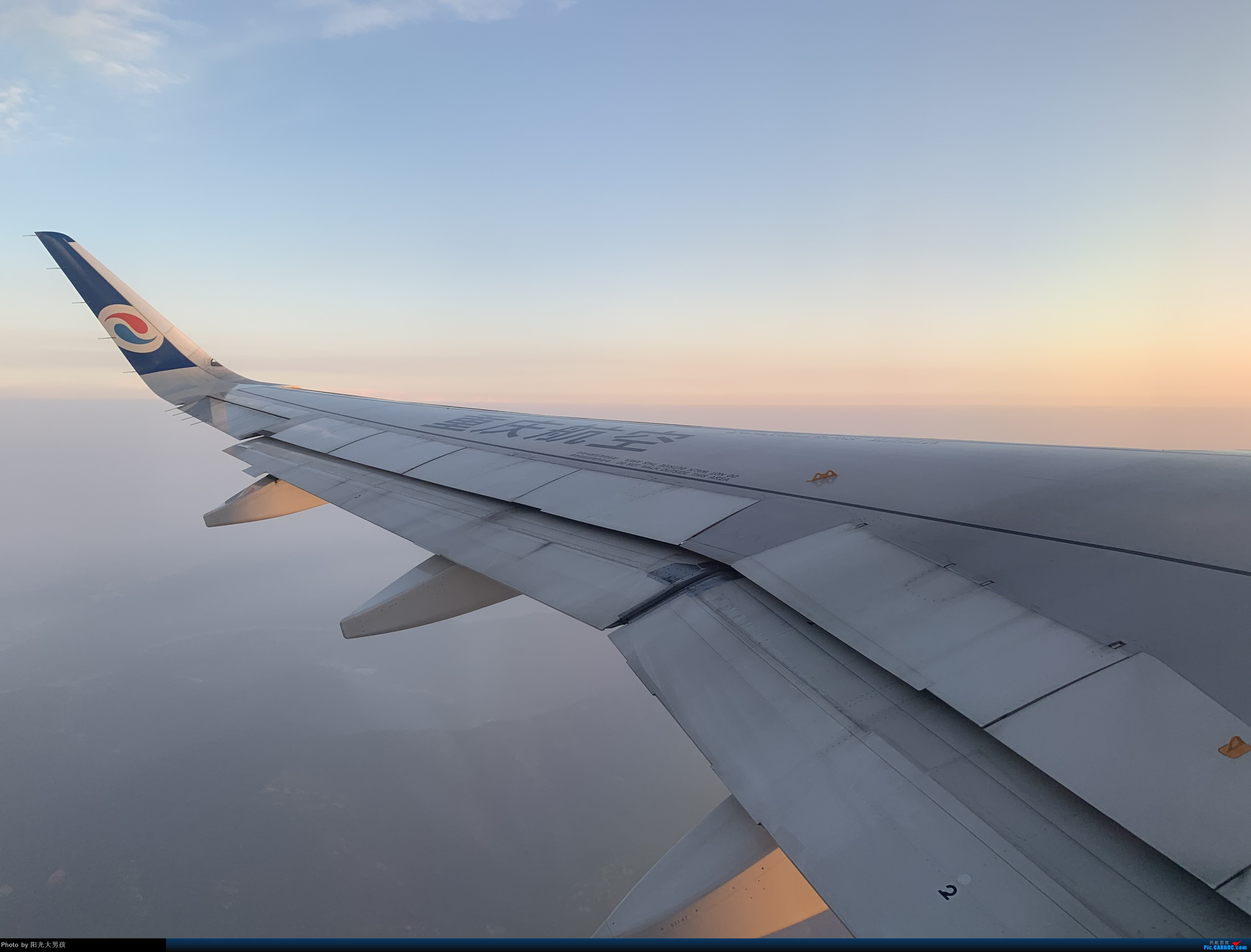 Re:[原创]继续讲述游记内容,第一次发有点不熟练,还请包涵一下 AIRBUS A320NEO B-307S 机上(57A)