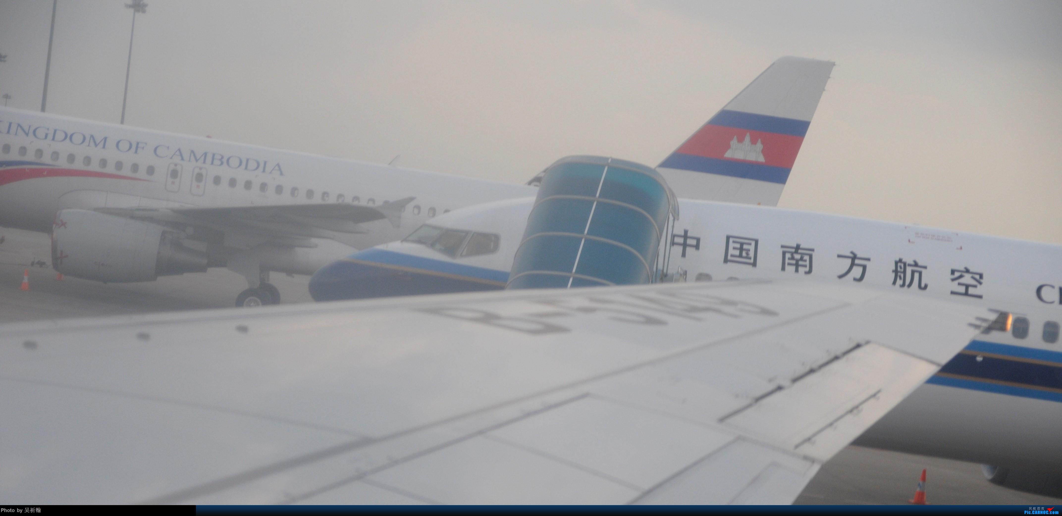 Re:[原创]Kian的飞行游记1:飞往无锡 BOEING 737-800