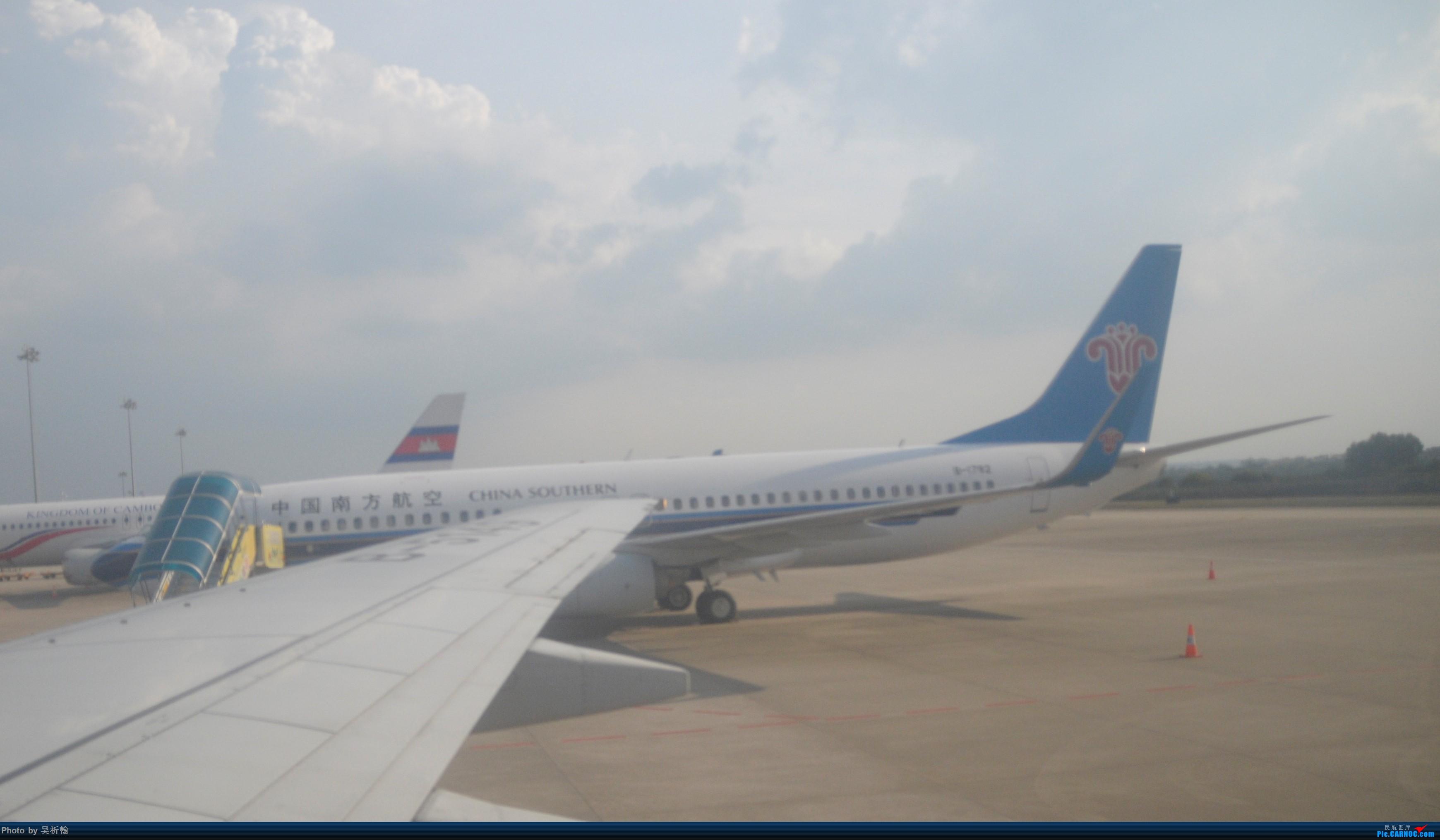 Re:[原创]Kian的飞行游记1:飞往无锡 BOEING 737-800 B-1782