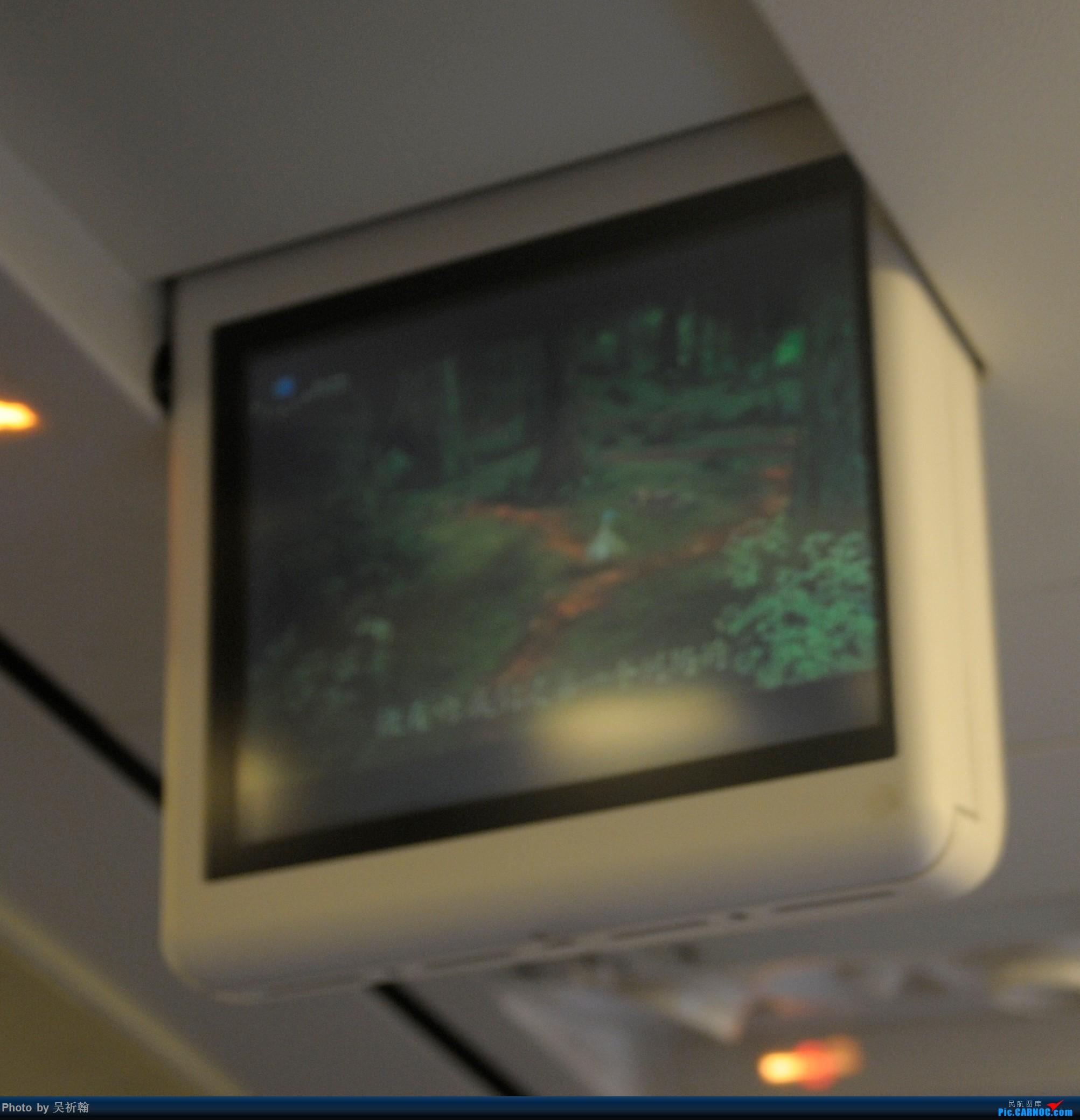 Re:[原创]Kian的飞行游记1:飞往无锡 BOEING 777-200