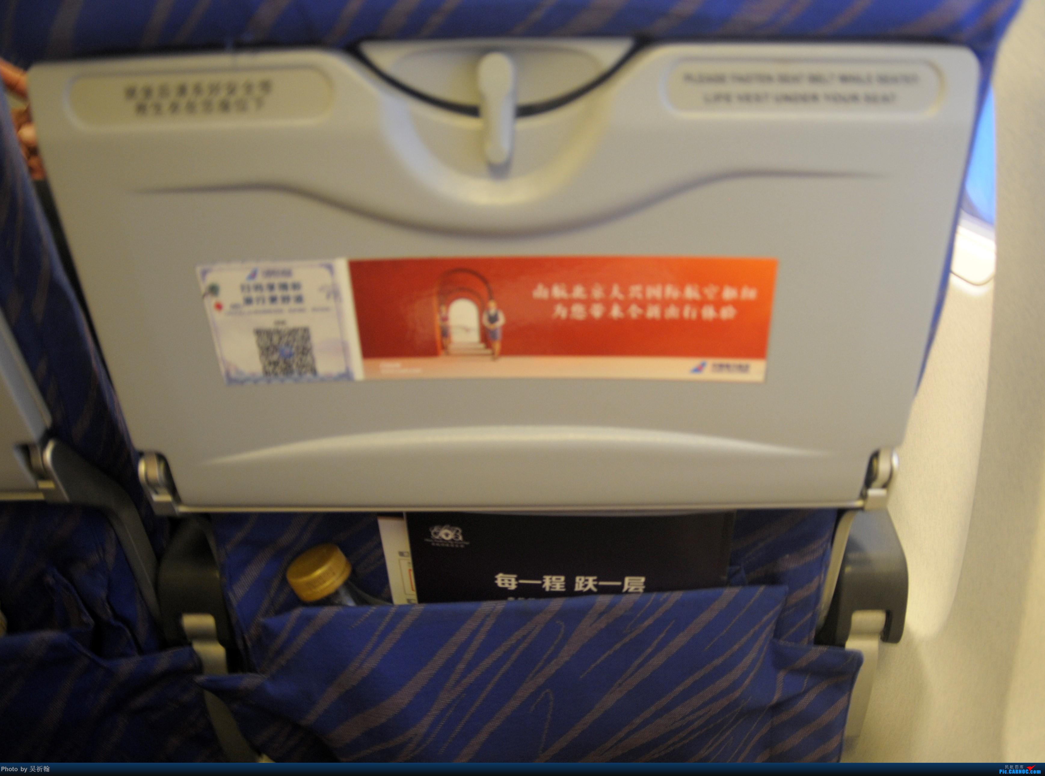 Re:[原创]Kian的飞行游记1:飞往无锡 BOEING 737-300