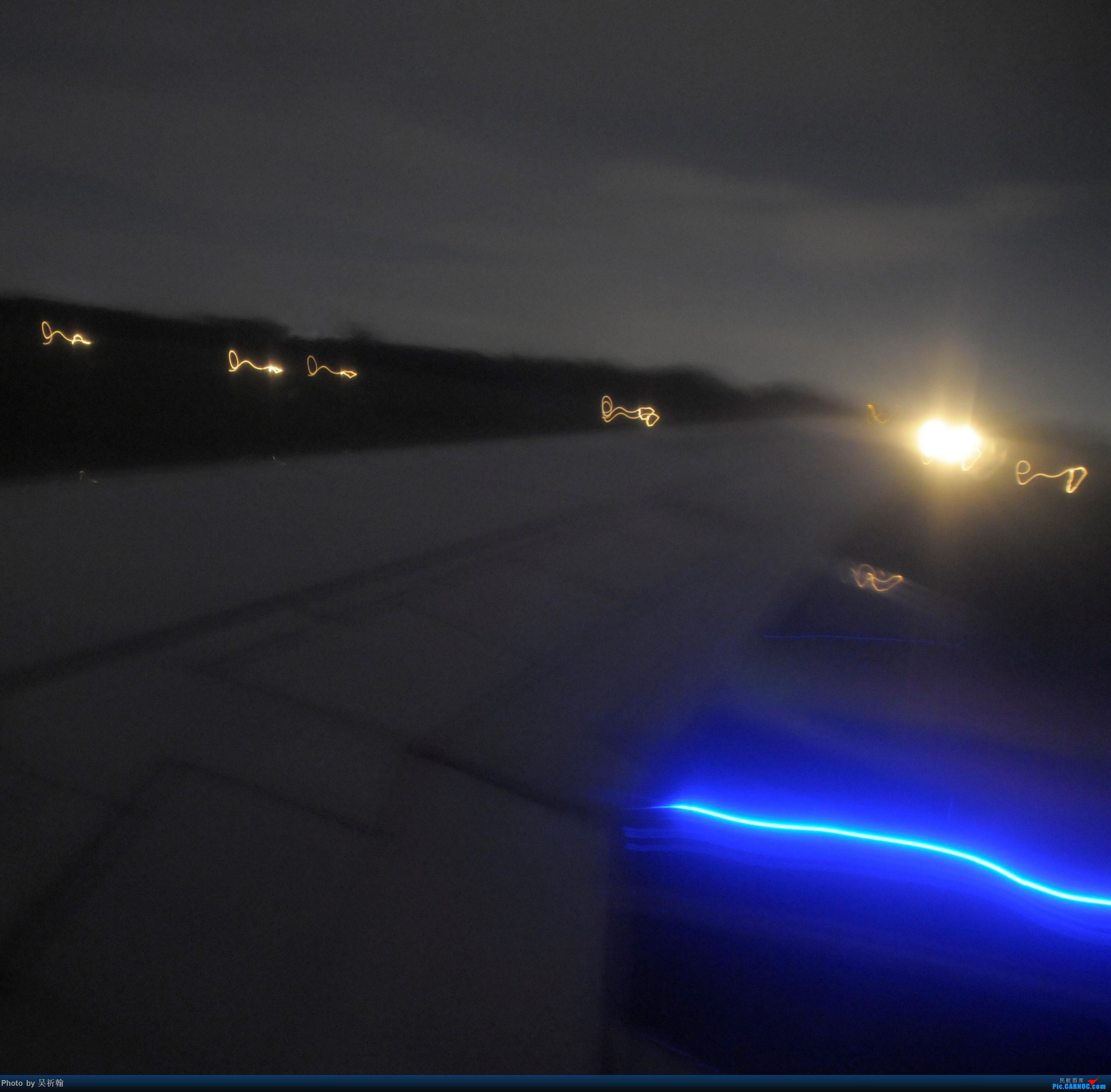 Re:[原创]Kian的飞行游记1:飞往无锡 机翼