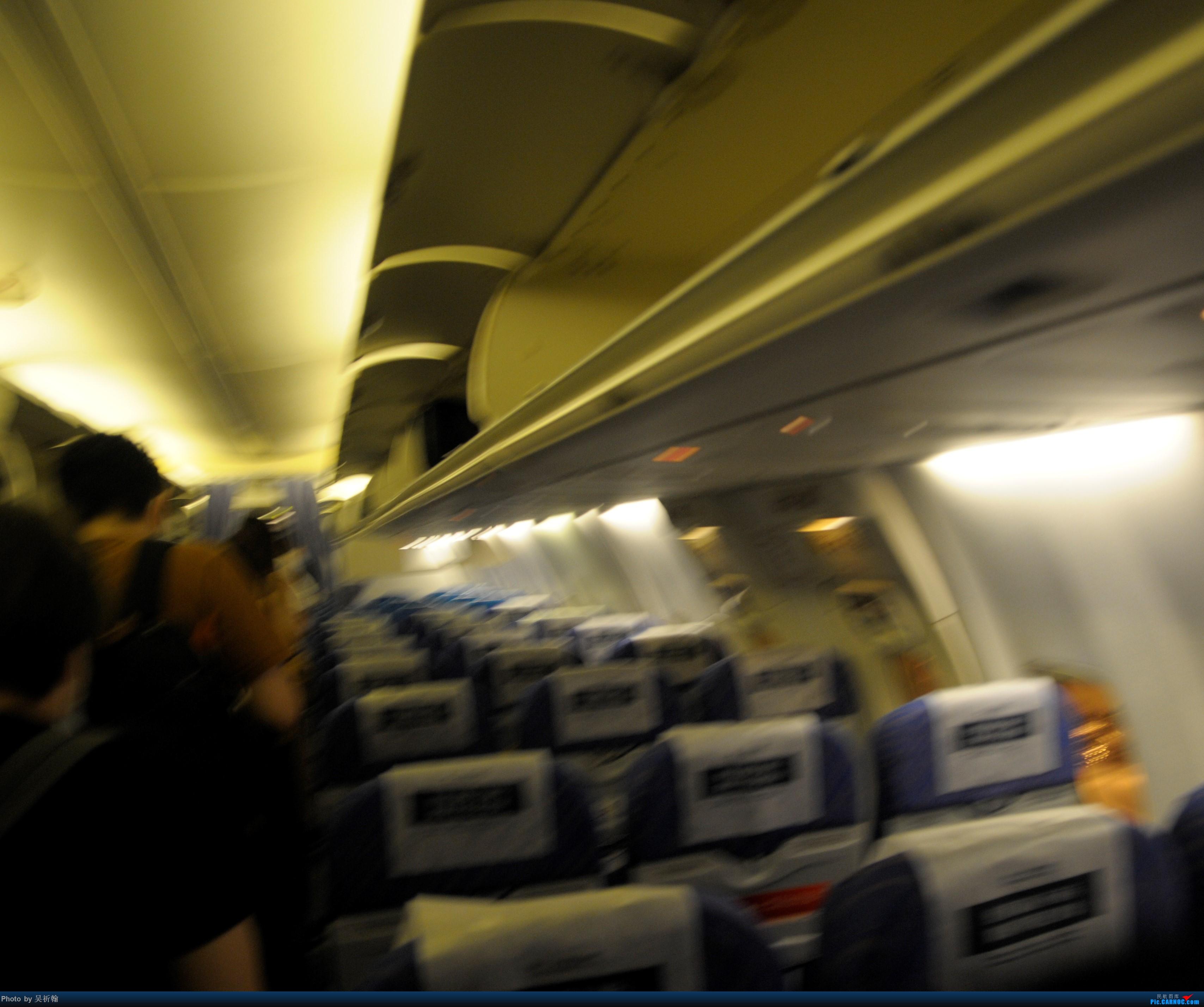 Re:[原创]Kian的飞行游记1:飞往无锡 客舱