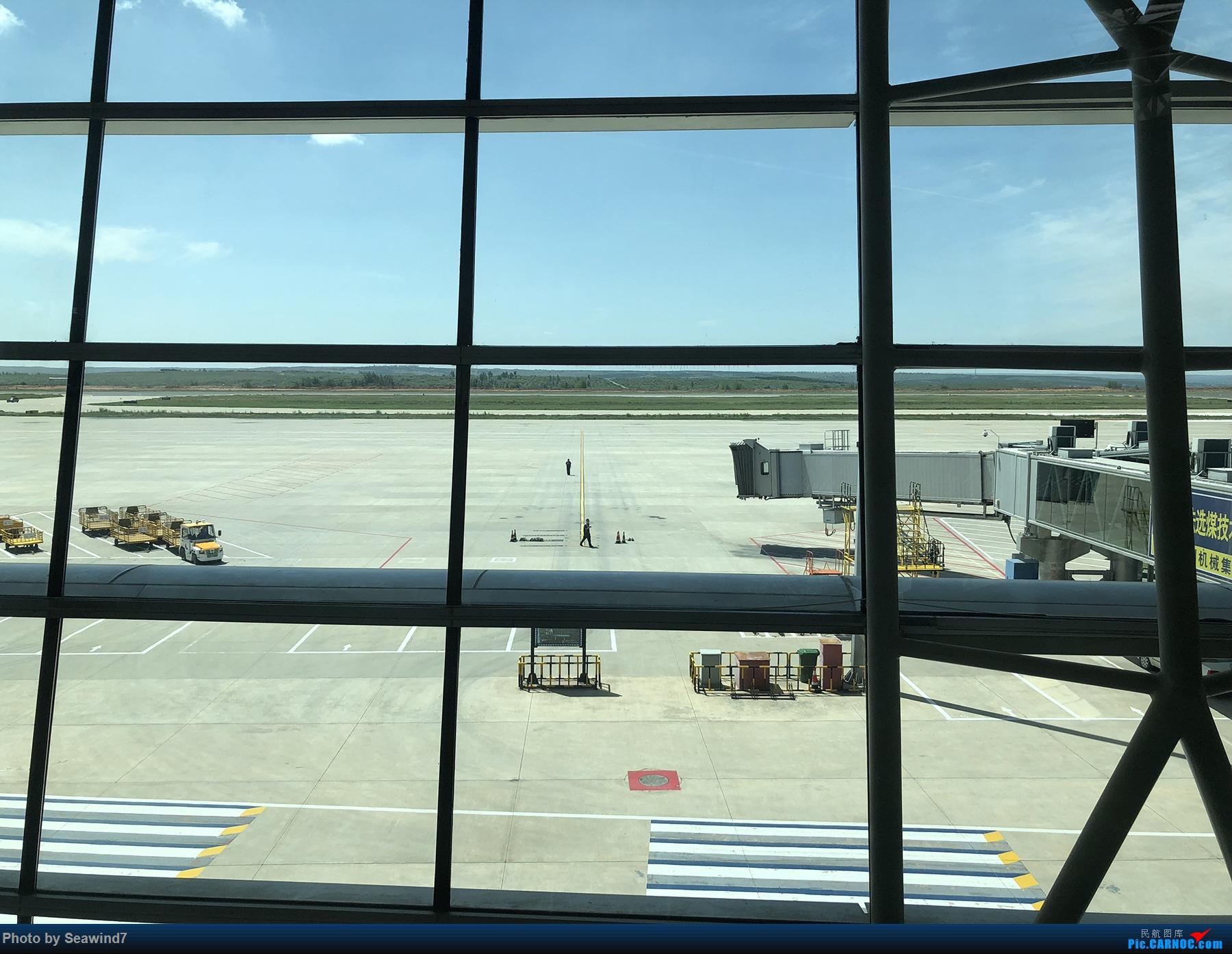Re:[原创][Seawind7游记第七弹]鄂尔多斯往返    中国鄂尔多斯伊金霍洛机场
