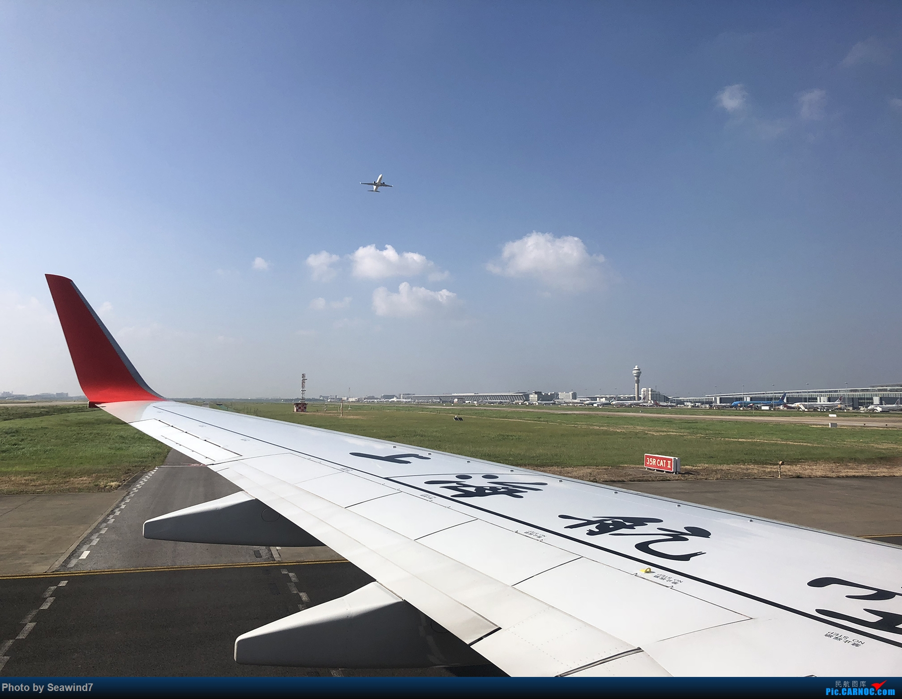 Re:[Seawind7游记第七弹]鄂尔多斯往返    中国上海浦东国际机场