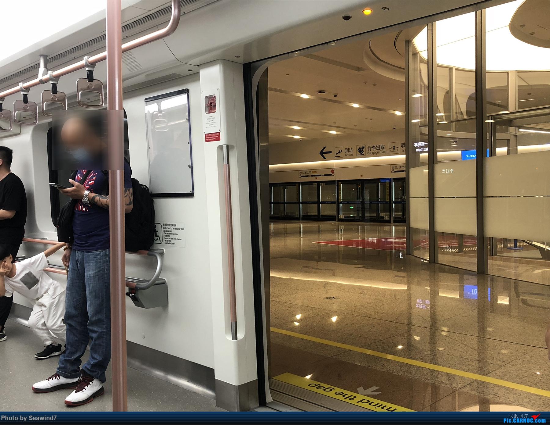 Re:[原创][Seawind7游记第七弹]鄂尔多斯往返    中国上海浦东国际机场
