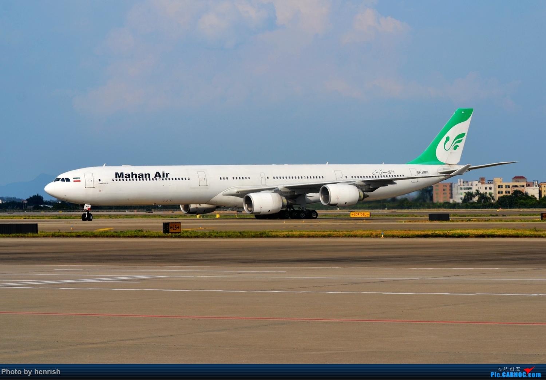 Re:[原创]【肥威的CAN】盛夏拍机什锦。【 广东青少年拍机小队】【广州,你好!】 AIRBUS A340-600 EP-MMH 中国广州白云国际机场
