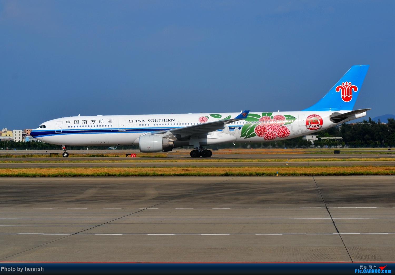 Re:[原创]【肥威的CAN】盛夏拍机什锦。【 广东青少年拍机小队】【广州,你好!】 AIRBUS A330-300 B-8870 中国广州白云国际机场