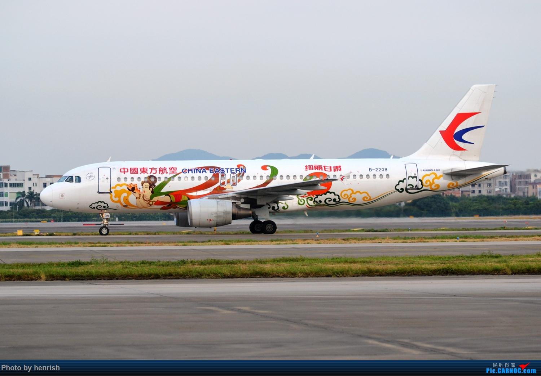 Re:[原创]【肥威的CAN】盛夏拍机什锦。【 广东青少年拍机小队】【广州,你好!】 AIRBUS A320-200 B-2209 中国广州白云国际机场