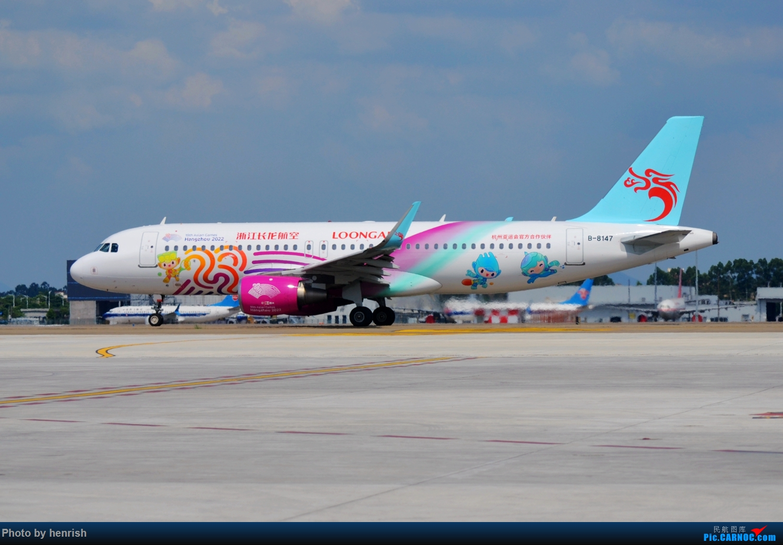Re:[原创]【肥威的CAN】盛夏拍机什锦。【 广东青少年拍机小队】【广州,你好!】 AIRBUS A320-200 B-8147 中国广州白云国际机场