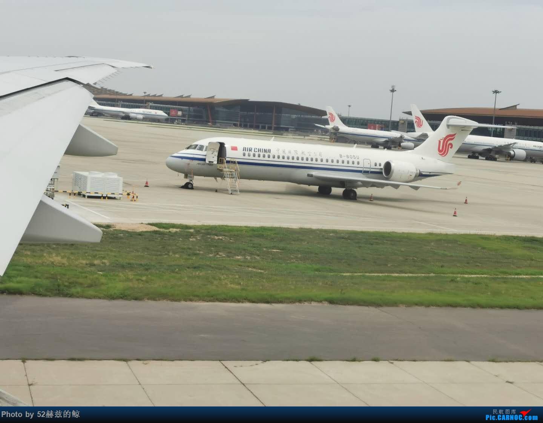 [原创]2020.7&2020.8北京-广州-烟台-北京 ARJ21 B-605U 中国北京首都国际机场