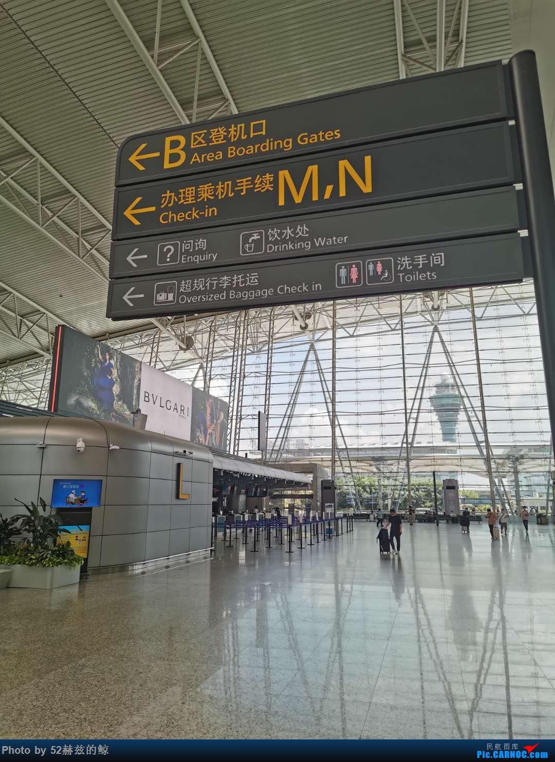 Re:[原创]2020.7&2020.8北京-广州-烟台-北京    中国广州白云国际机场