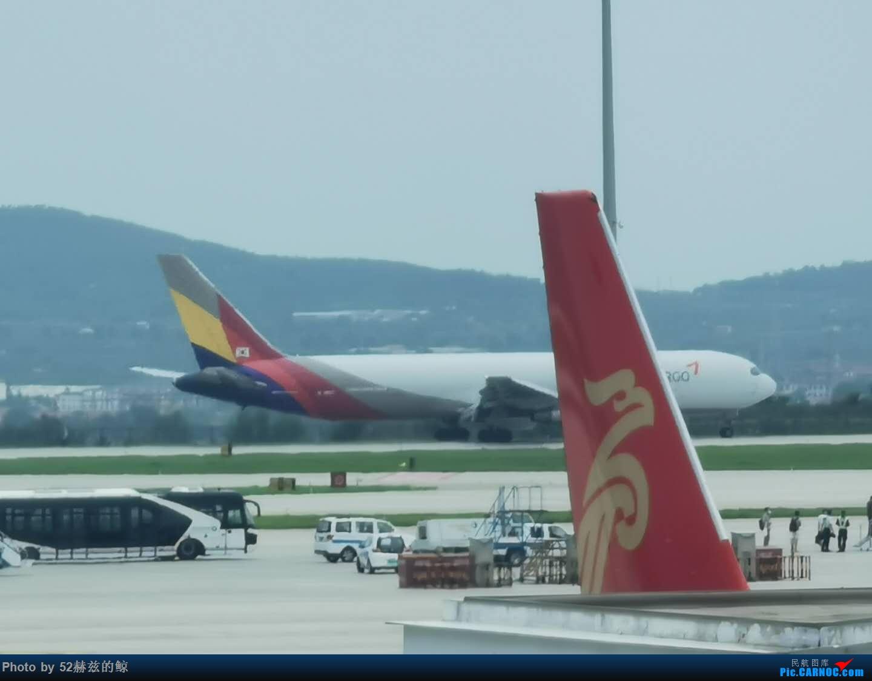 Re:2020.7&2020.8北京-广州-烟台-北京 BOEING 777F  烟台蓬莱机场